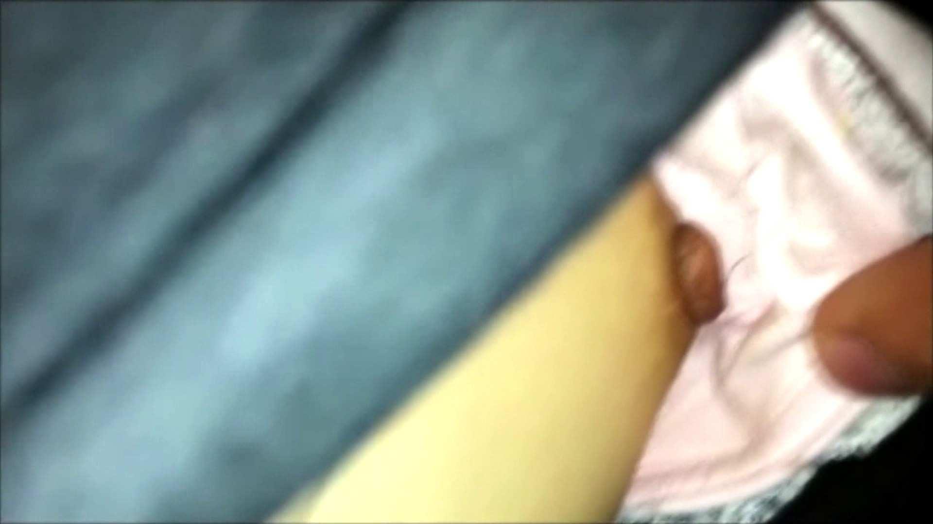 魔術師の お・も・て・な・し vol.05 21歳 美乳にイタズラ 美乳 オマンコ無修正動画無料 55画像 9