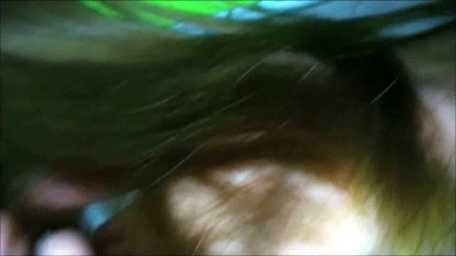 魔術師の お・も・て・な・し vol.15 ギャル系女子大生にブチ込ム! 悪戯   女子大生のヌード  92画像 66