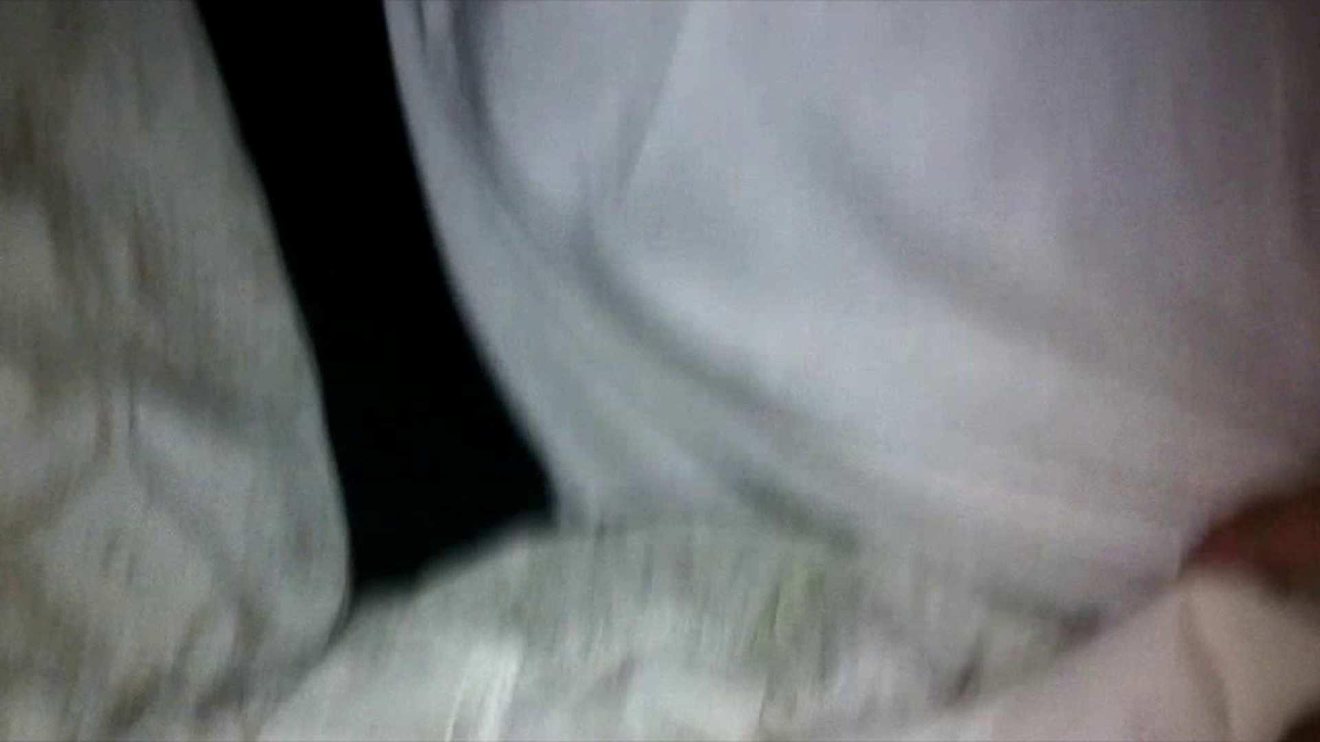 魔術師の お・も・て・な・し vol.17 23歳のヌッチョリな具 ワルノリ AV無料動画キャプチャ 71画像 56