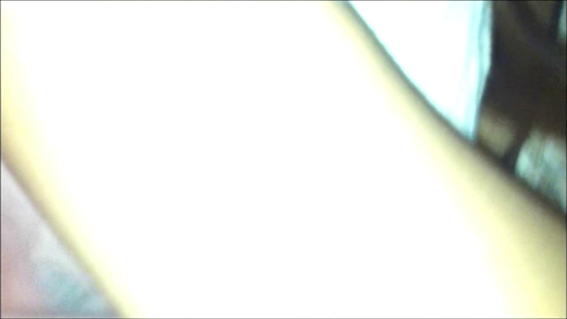 魔術師の お・も・て・な・し vol.18 23歳とネットカフェで合体 エロティックなOL われめAV動画紹介 89画像 5
