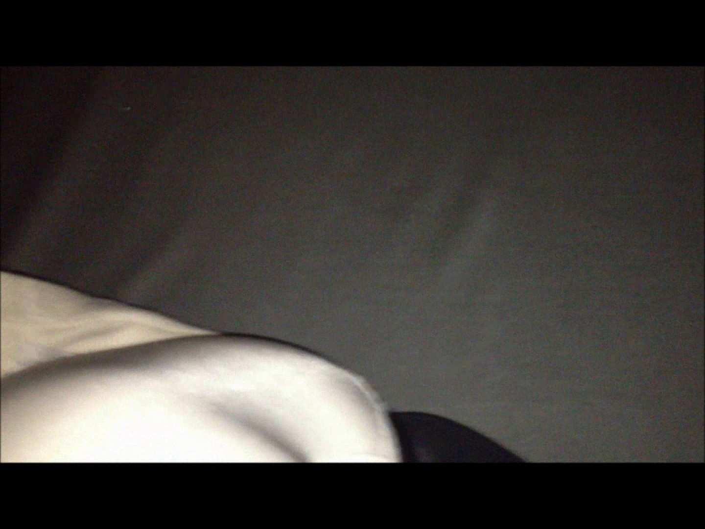 魔術師の お・も・て・な・し vol.37 マジメ女子は意外と剛毛だった件 エロティックなOL セックス無修正動画無料 97画像 77