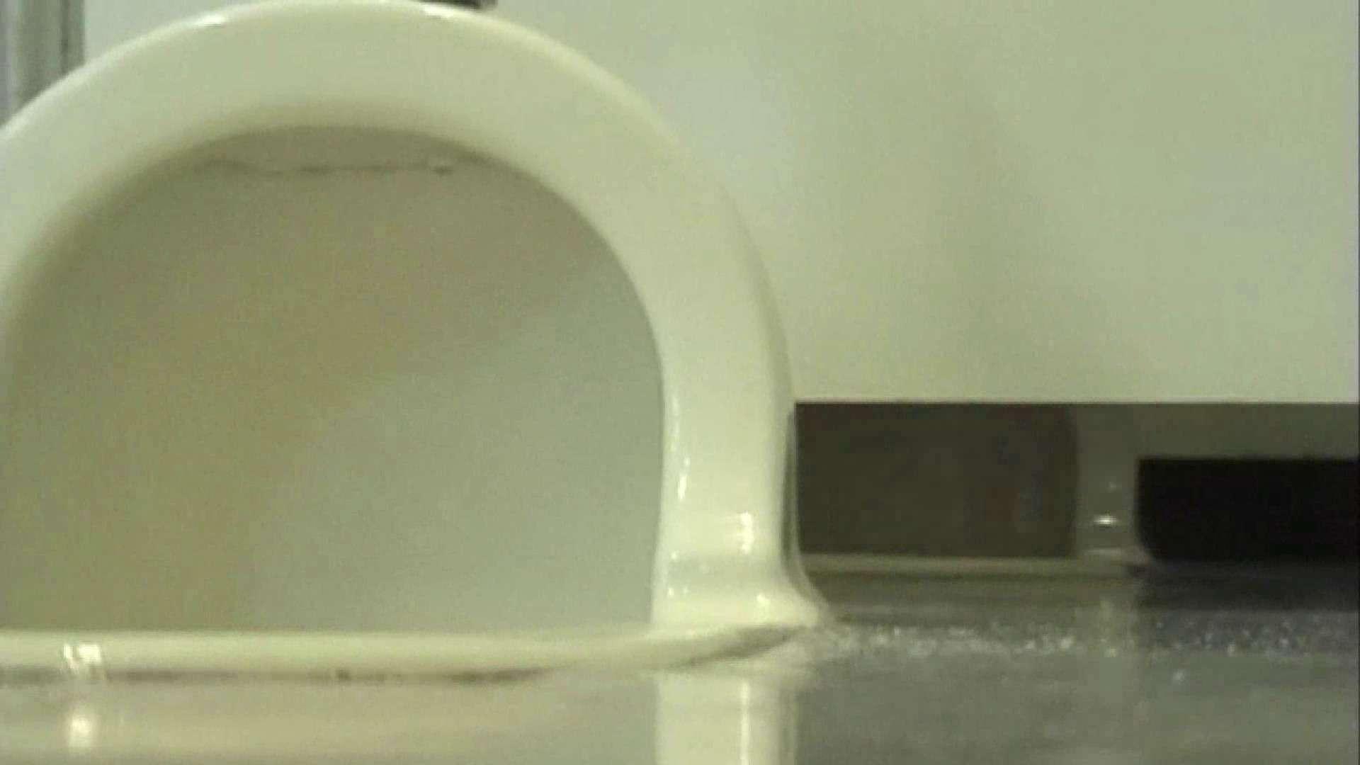 キレカワ女子大生の秘密の洗面所!Vol.010 盗撮特集   女子大生のヌード  102画像 97