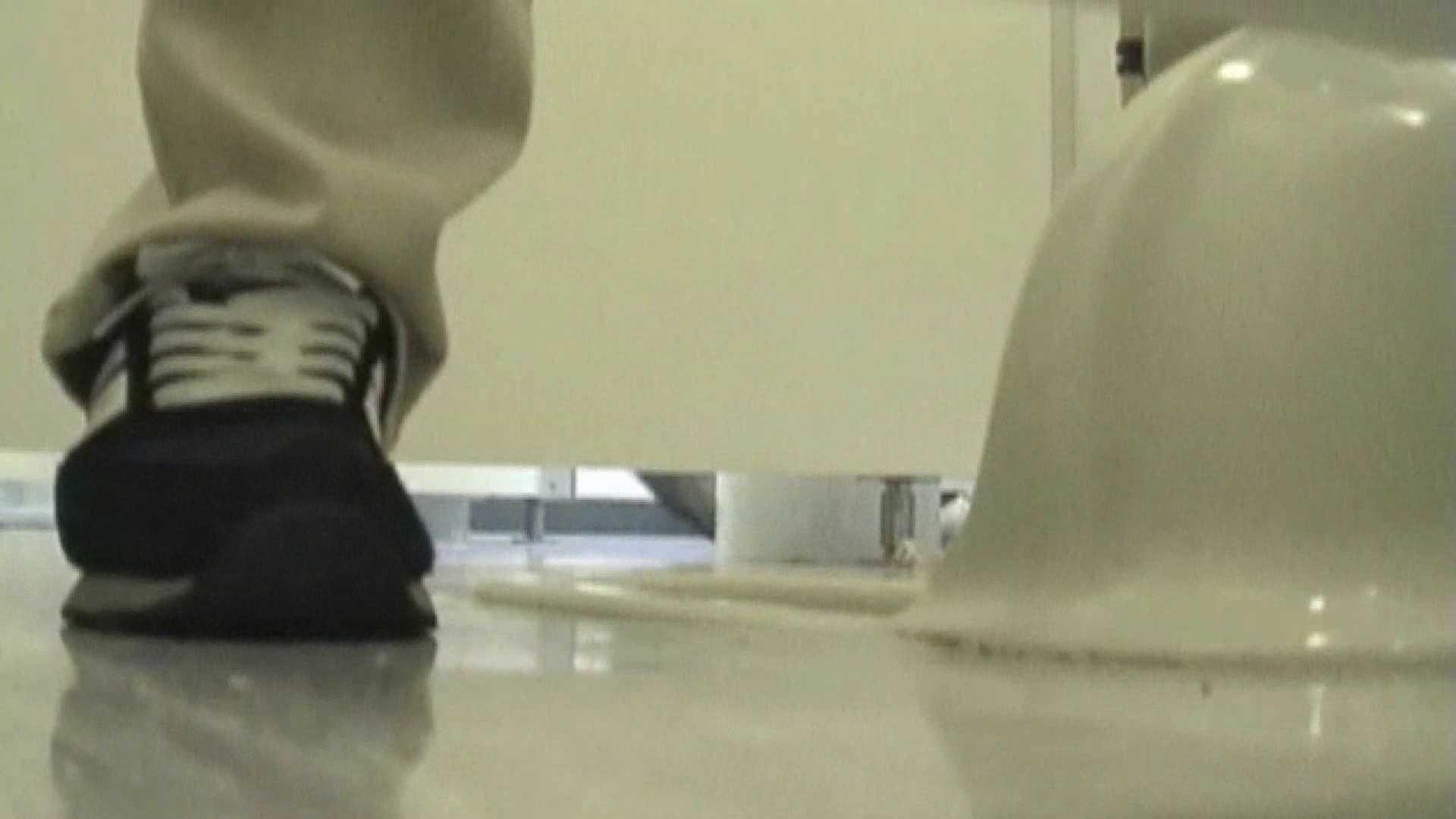 キレカワ女子大生の秘密の洗面所!Vol.022 放尿シリーズ オマンコ動画キャプチャ 71画像 47