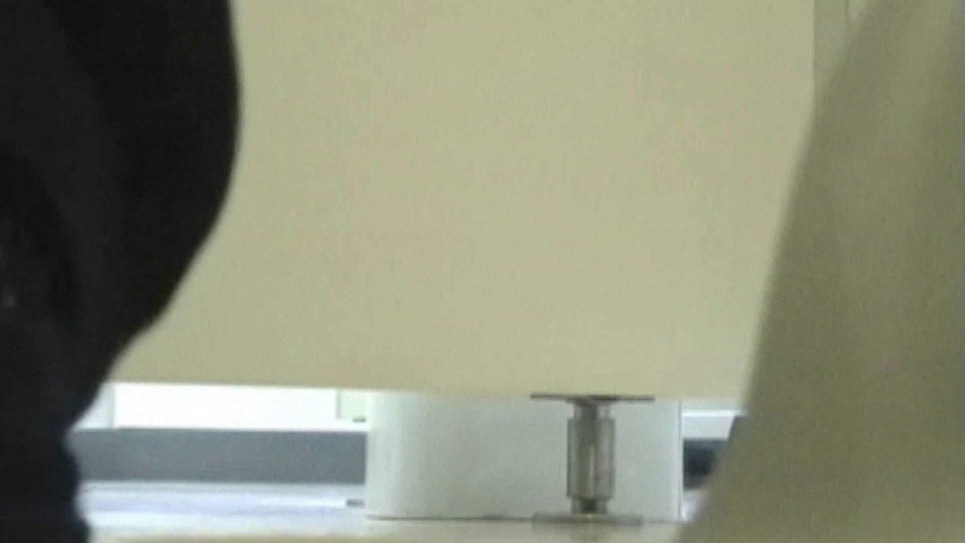 キレカワ女子大生の秘密の洗面所!Vol.029 放尿シリーズ  84画像 8