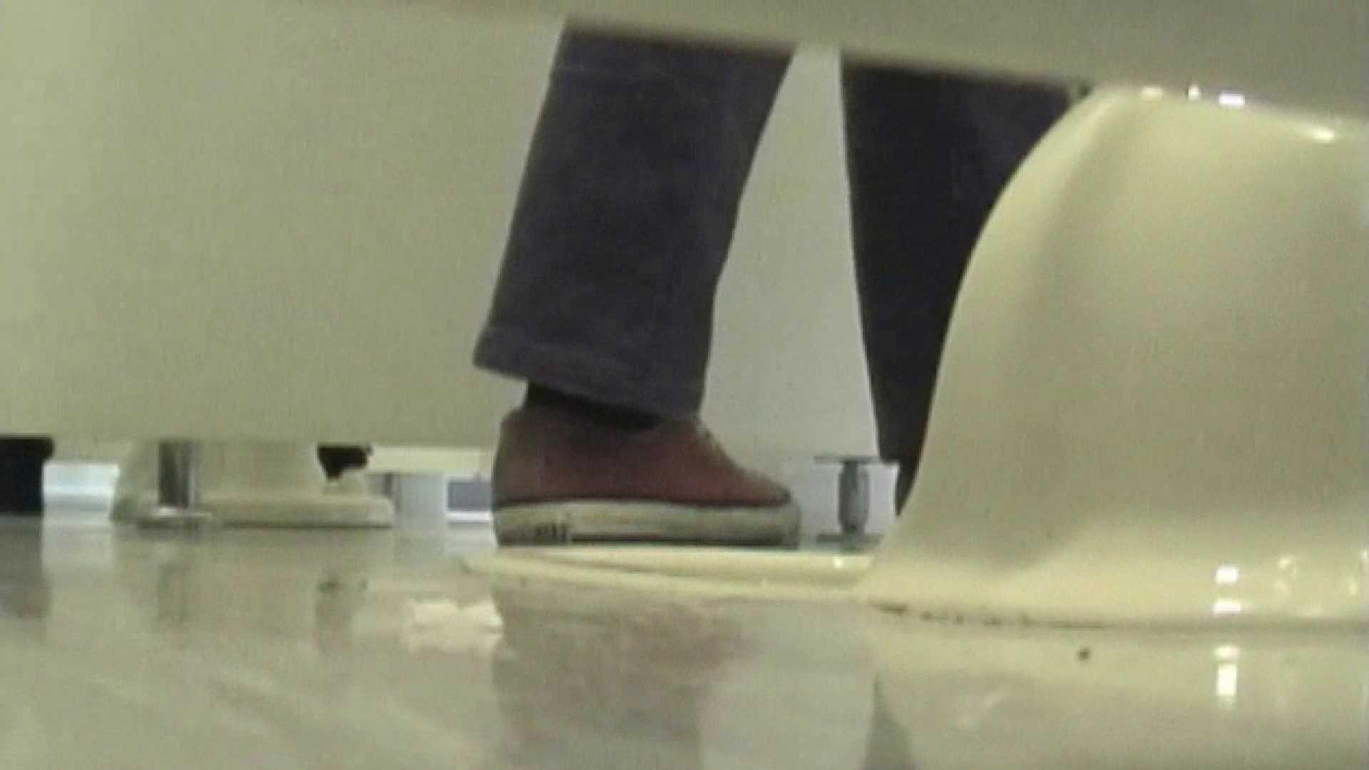 キレカワ女子大生の秘密の洗面所!Vol.032 放尿シリーズ オマンコ動画キャプチャ 81画像 31