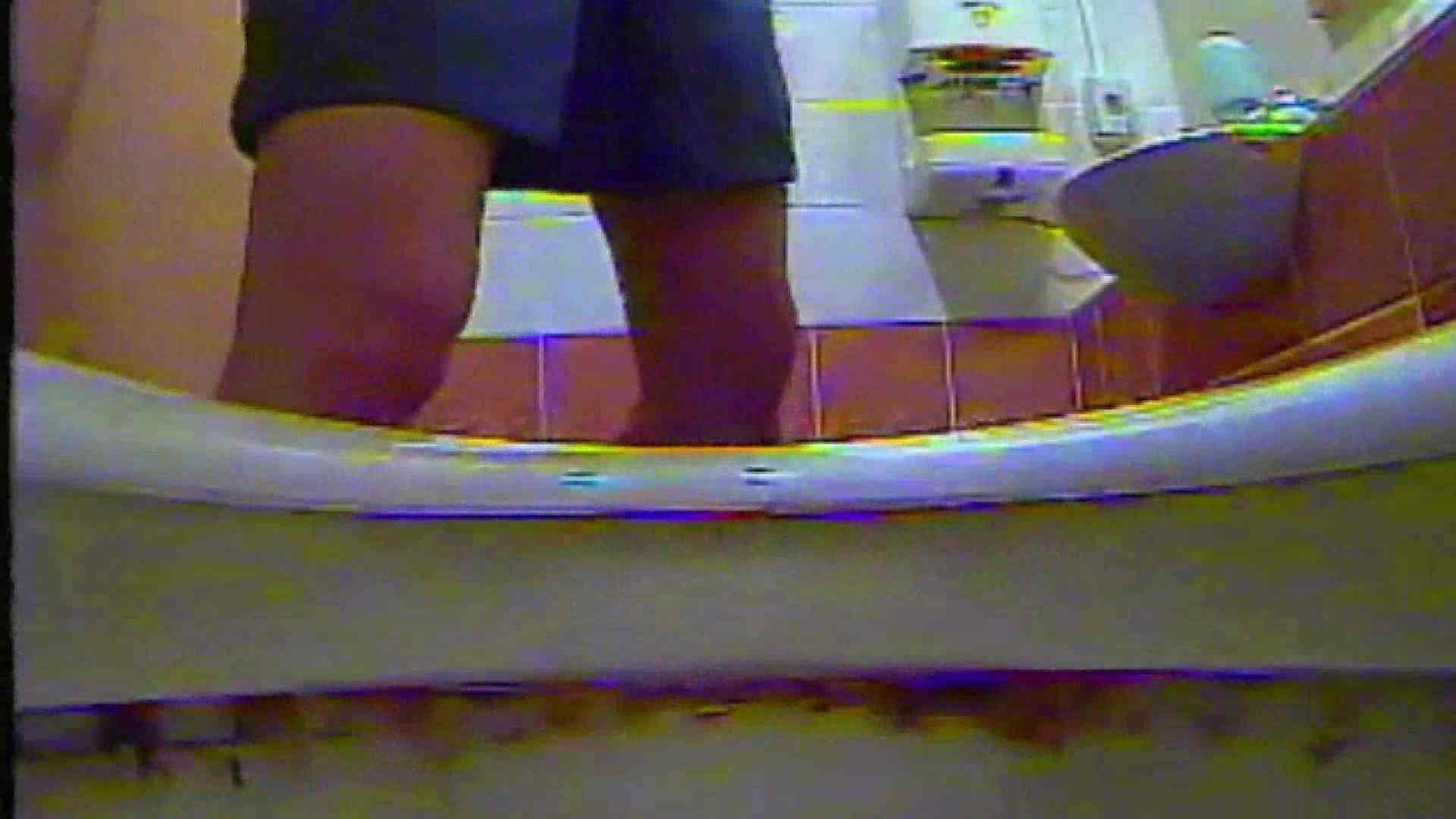 キレカワ女子大生の秘密の洗面所!Vol.048 バックショット AV無料動画キャプチャ 84画像 30