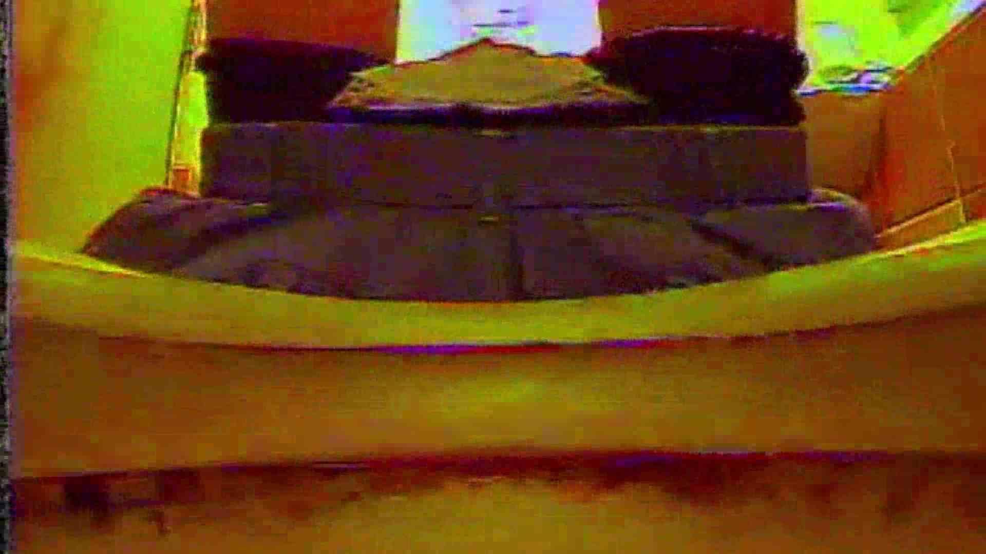 キレカワ女子大生の秘密の洗面所!Vol.048 バックショット AV無料動画キャプチャ 84画像 70