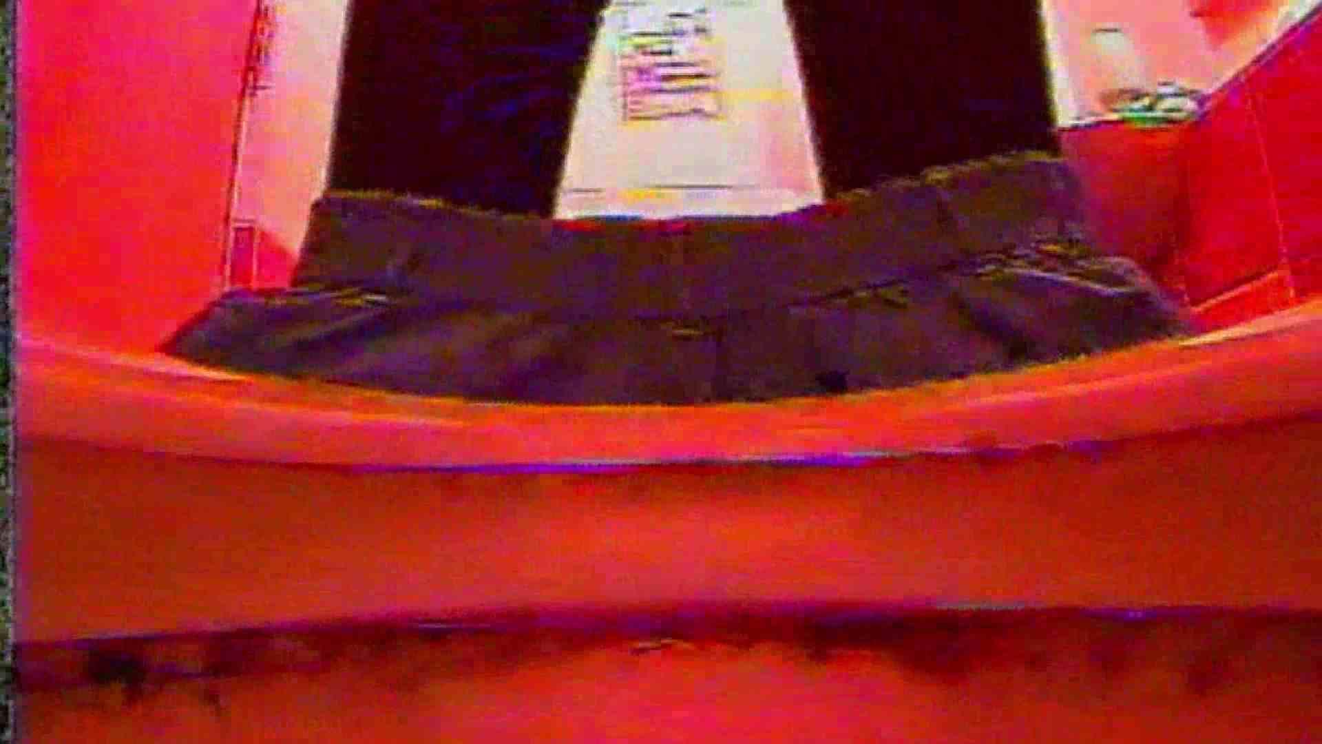 キレカワ女子大生の秘密の洗面所!Vol.049 バックショット のぞき動画キャプチャ 102画像 54