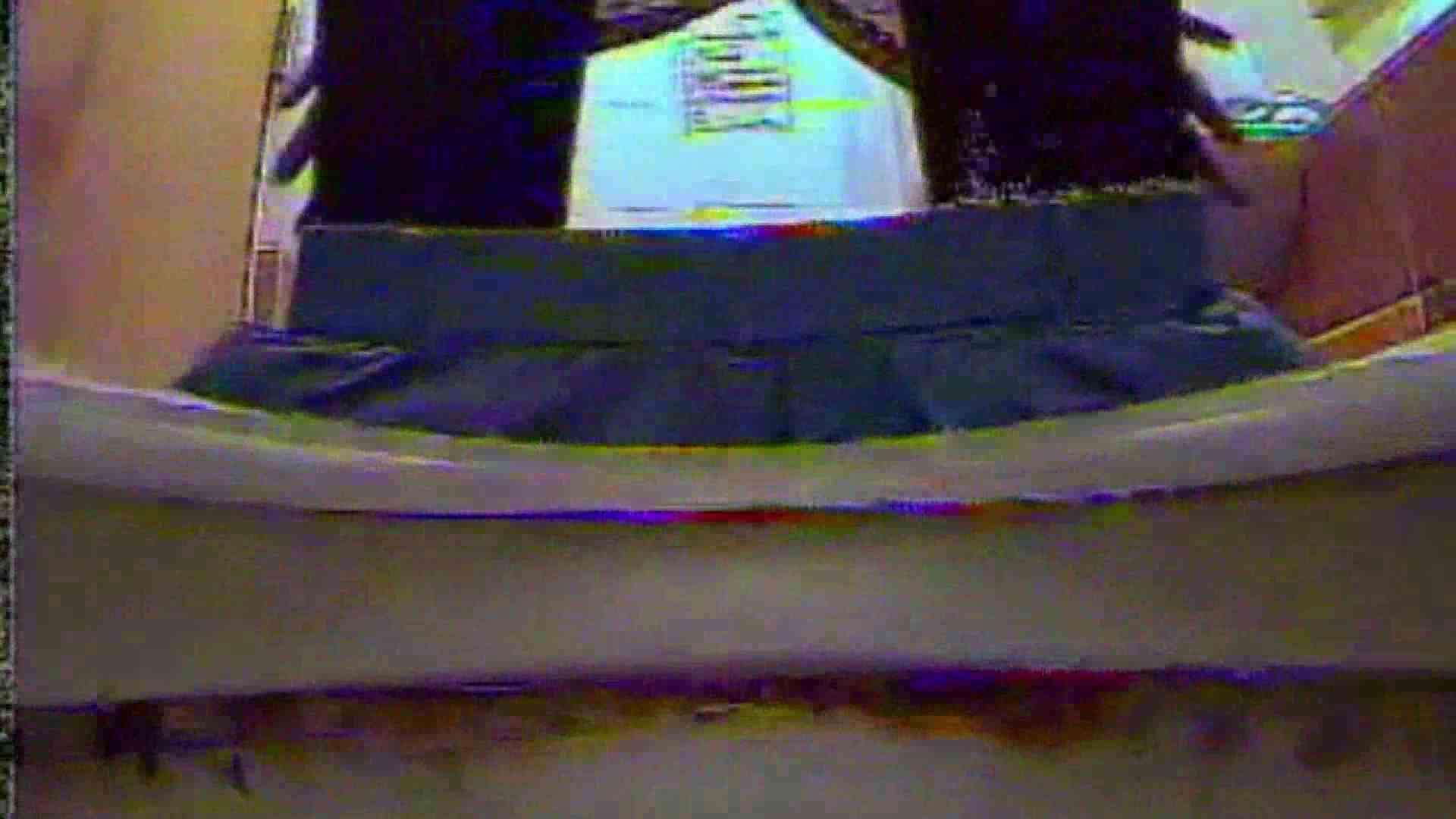 キレカワ女子大生の秘密の洗面所!Vol.049 潜入 アダルト動画キャプチャ 102画像 60