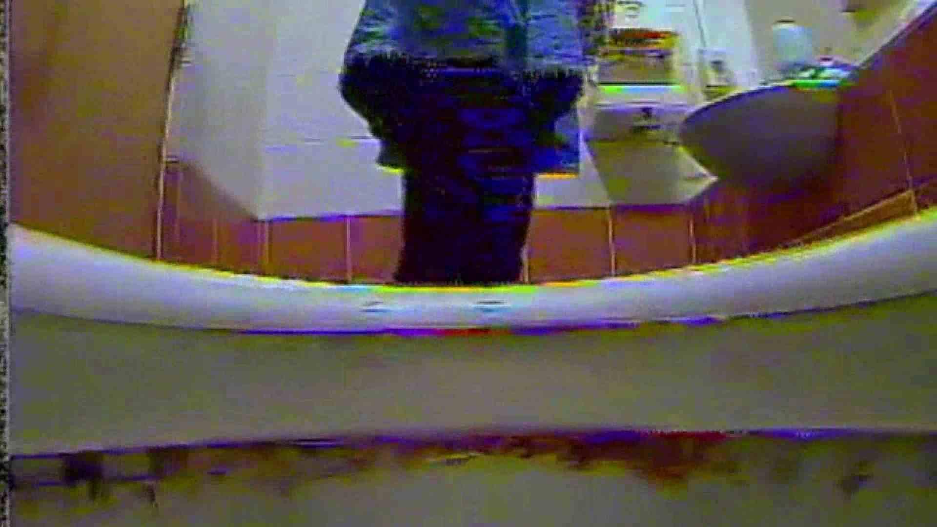 キレカワ女子大生の秘密の洗面所!Vol.049 洗面所はめどり オマンコ動画キャプチャ 102画像 67