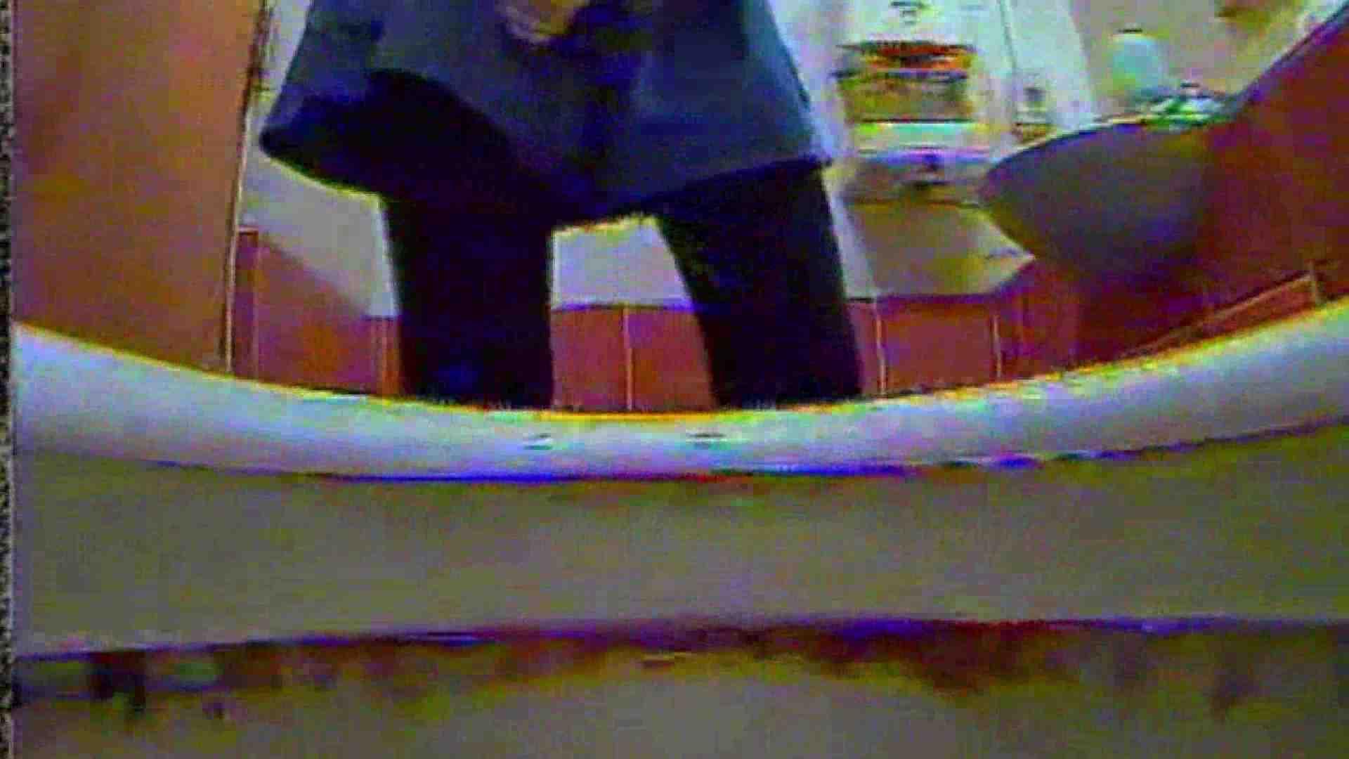 キレカワ女子大生の秘密の洗面所!Vol.049 放尿シリーズ | 盗撮特集  102画像 73