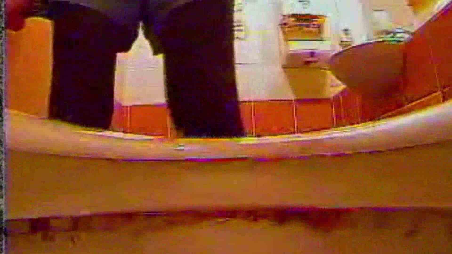 キレカワ女子大生の秘密の洗面所!Vol.049 洗面所はめどり オマンコ動画キャプチャ 102画像 75