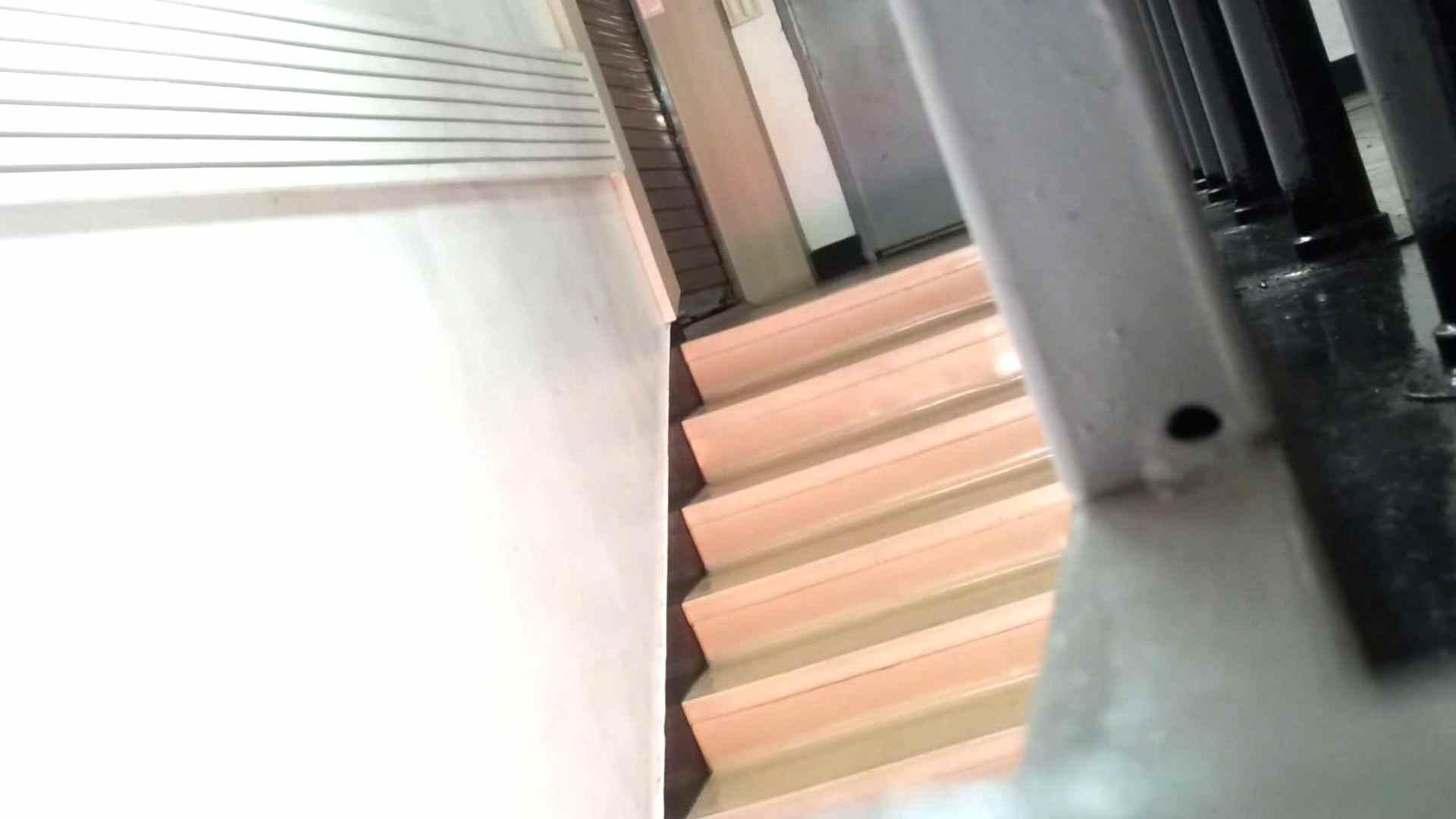潜入!!韓国秘密のトイレ!Vol.07 エロティックなOL 盗撮画像 80画像 37