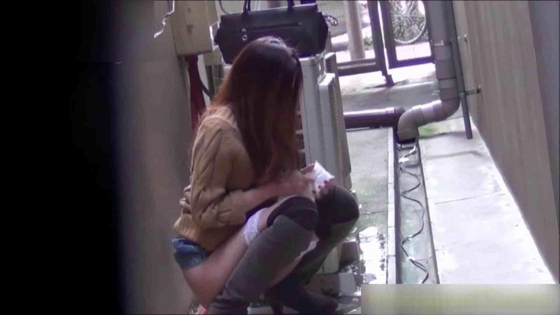 洗面所盗撮~隣の美人お姉さんVol.10 美女のヌード 性交動画流出 63画像 19