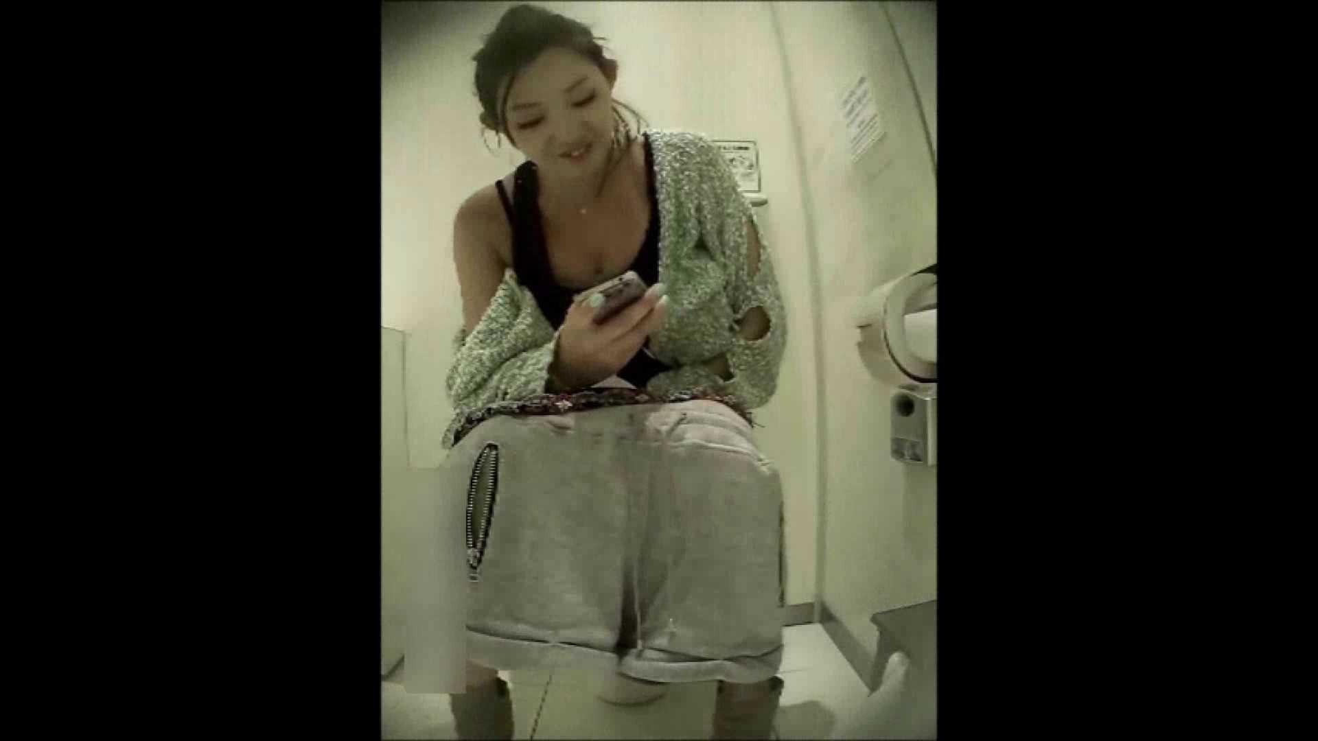 洗面所盗撮~隣の美人お姉さんVol.14 お姉さんのヌード | 洗面所はめどり  57画像 22