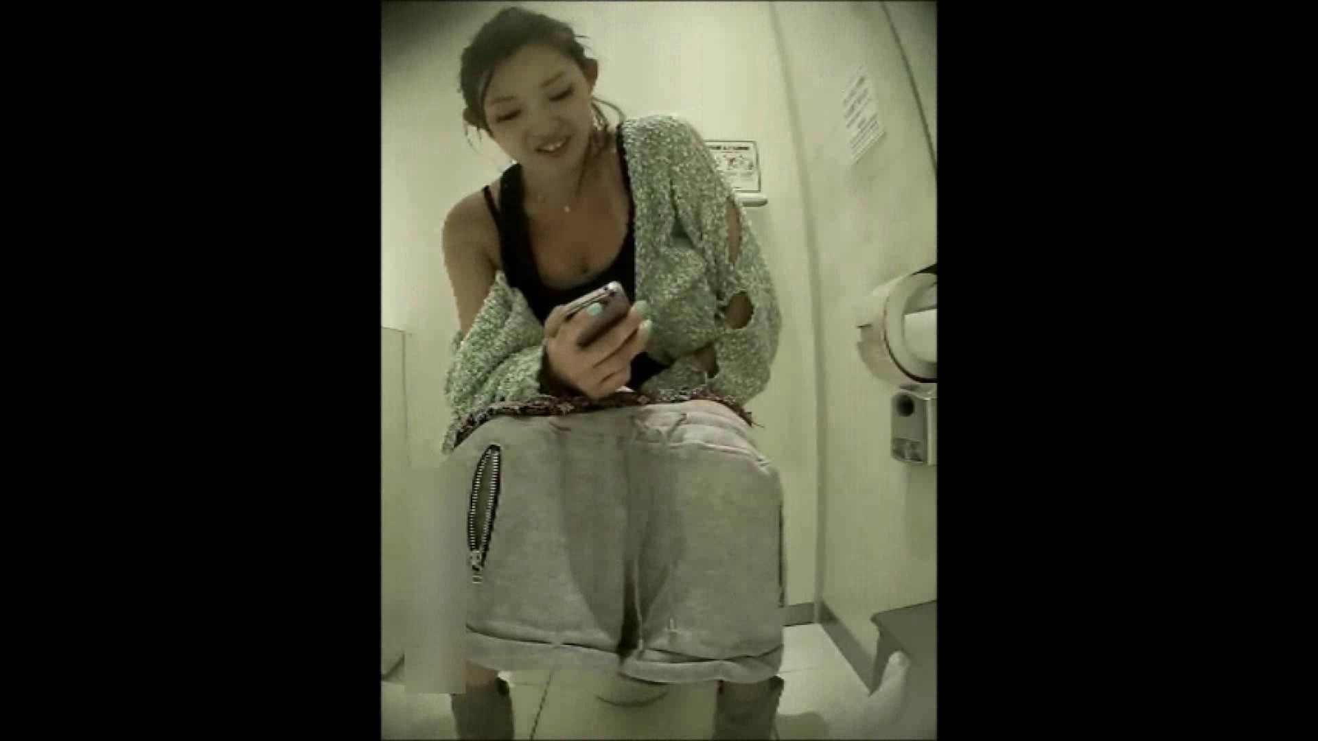 洗面所盗撮~隣の美人お姉さんVol.14 エロティックなOL のぞき動画キャプチャ 57画像 23