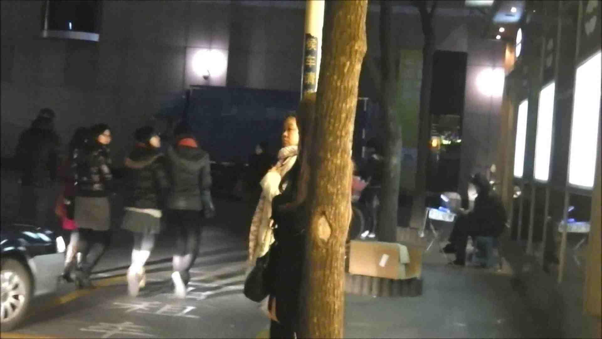 洗面所盗撮~隣の美人お姉さんVol.17 盗撮特集 ヌード画像 94画像 24