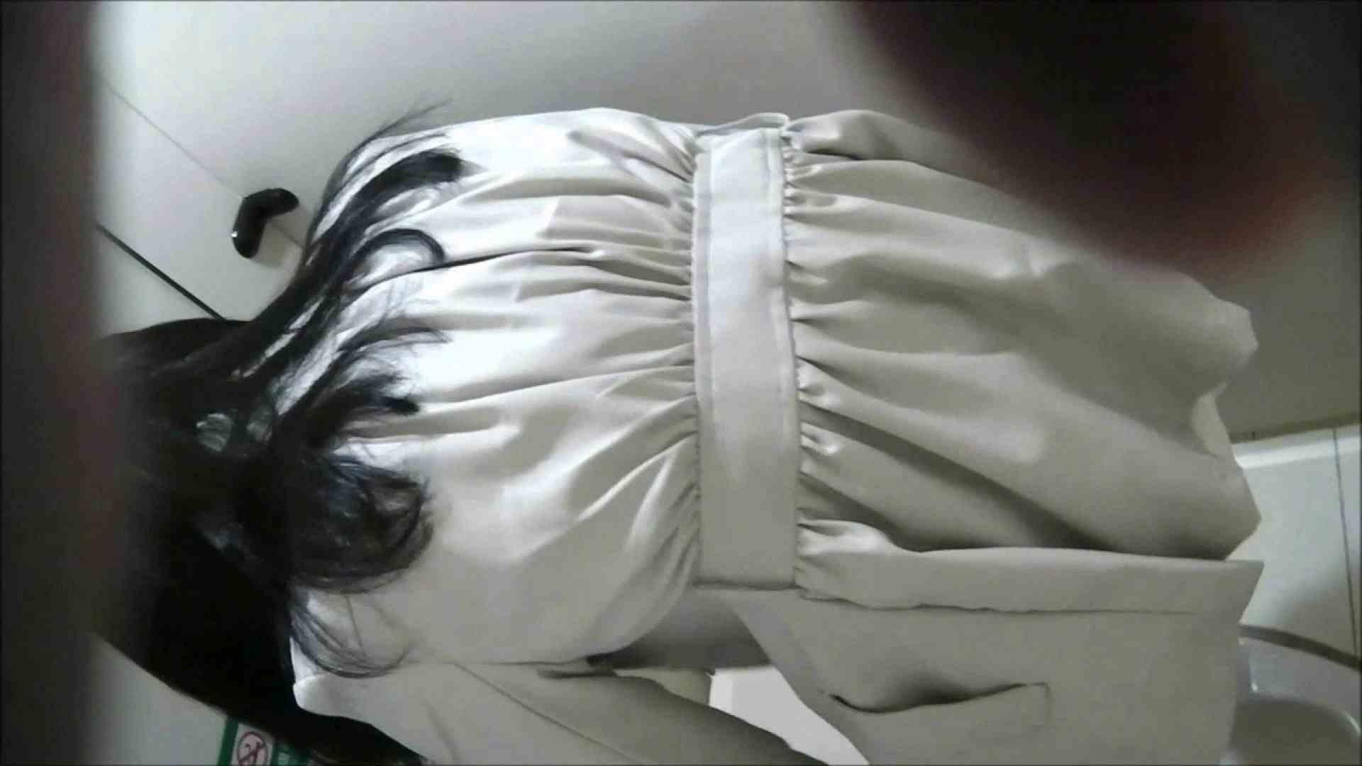 洗面所盗撮~隣の美人お姉さんVol.17 エロティックなOL   ギャルのエロ動画  94画像 50