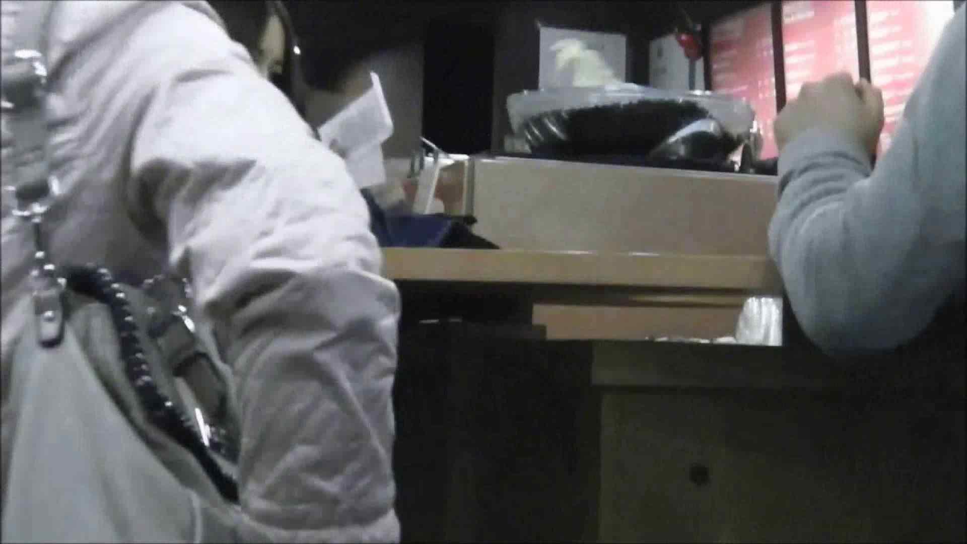 洗面所盗撮~隣の美人お姉さんVol.17 レディのうんこ エロ無料画像 94画像 55