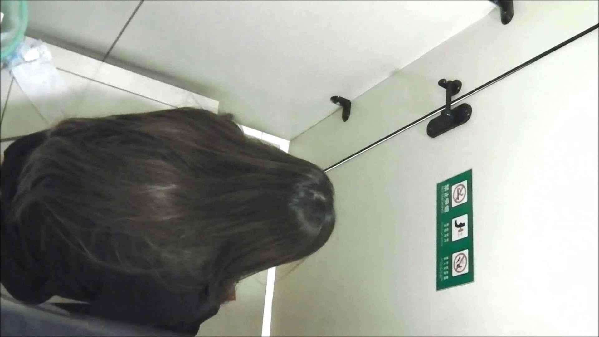 洗面所盗撮~隣の美人お姉さんVol.17 レディのうんこ エロ無料画像 94画像 83
