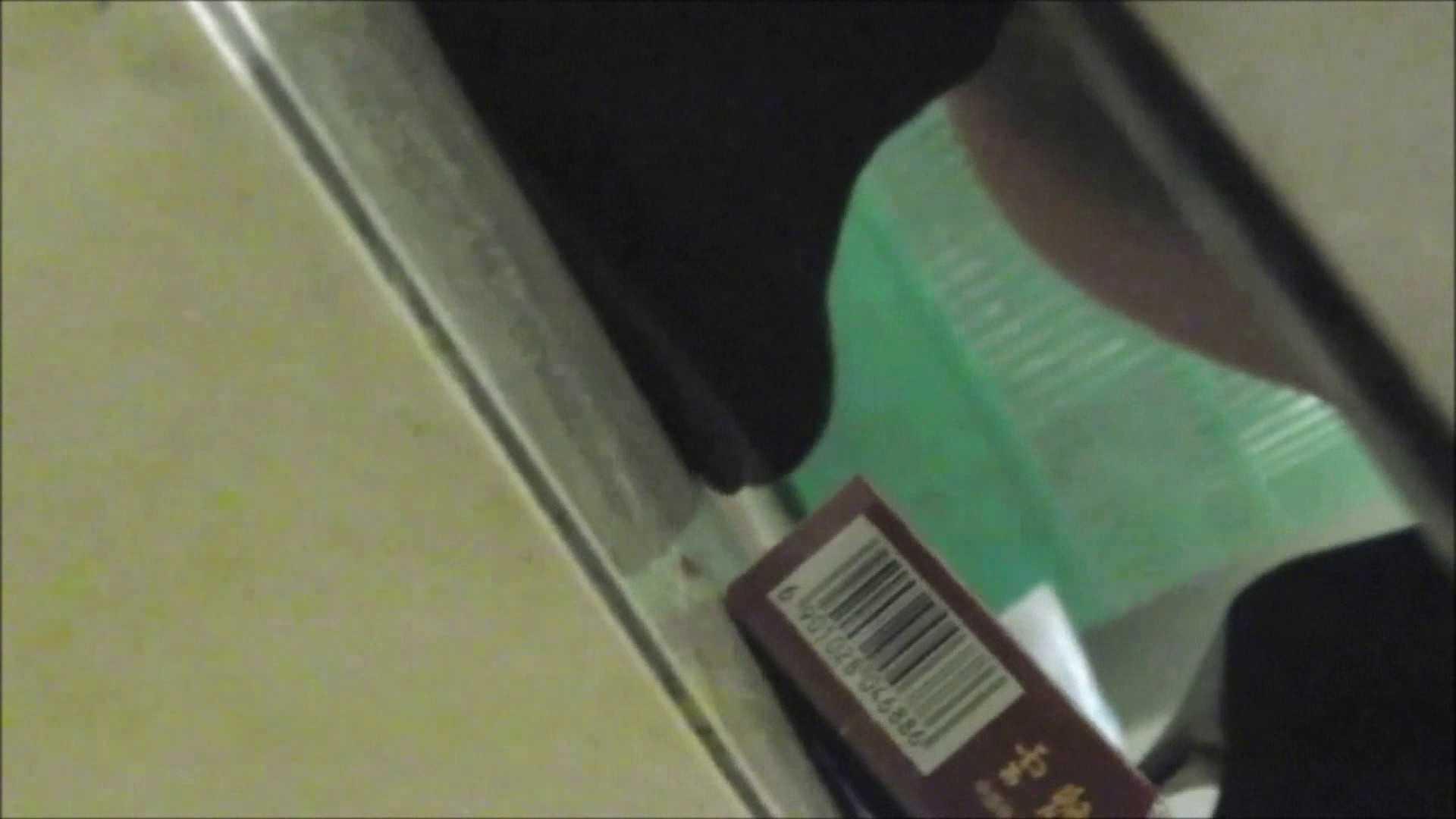 洗面所盗撮~隣の美人お姉さんVol.17 エロティックなOL   ギャルのエロ動画  94画像 85