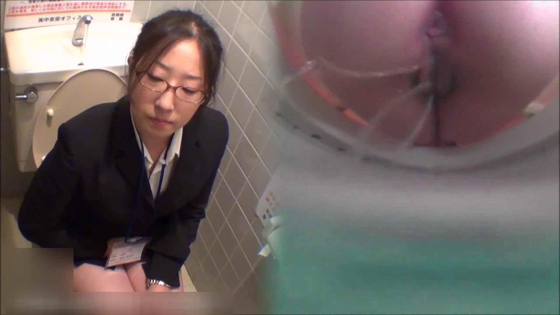 洗面所盗撮~隣の美人お姉さんVol.25 盗撮特集  94画像 60
