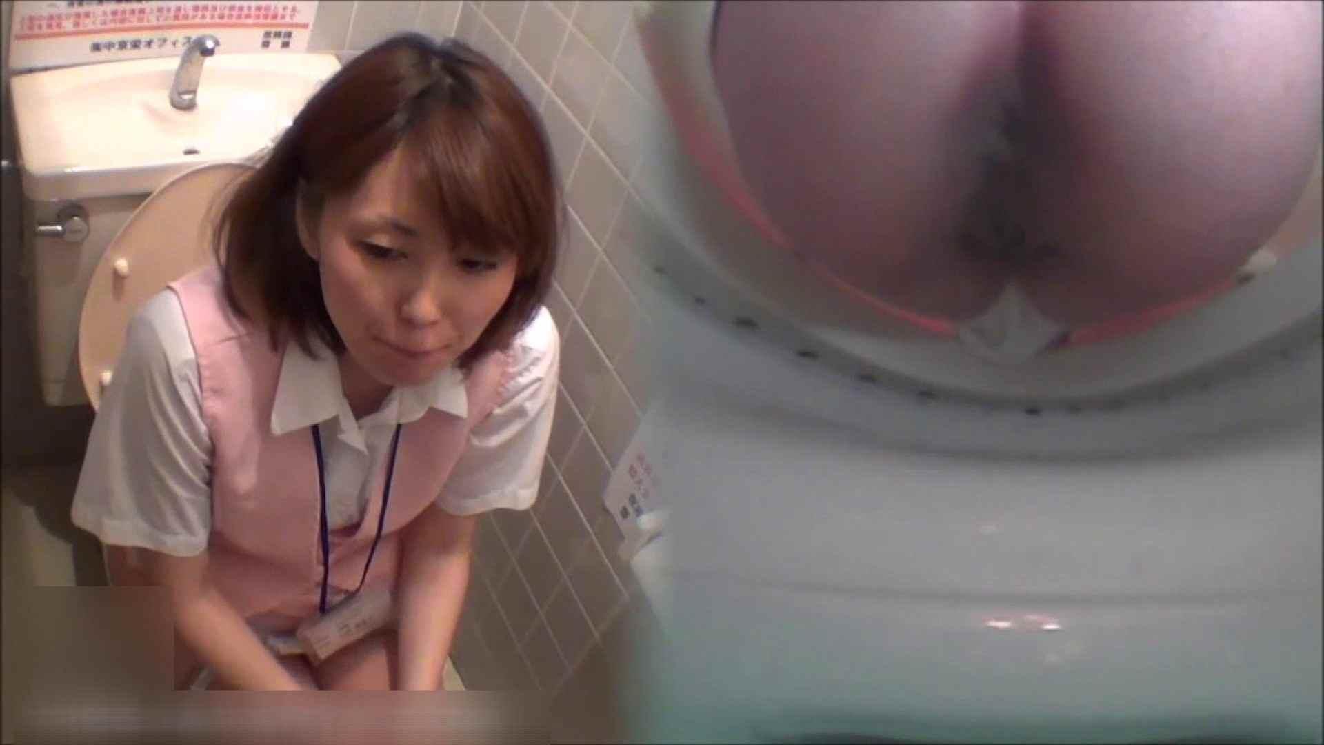 洗面所盗撮~隣の美人お姉さんVol.25 ギャルのエロ動画 AV無料 94画像 82