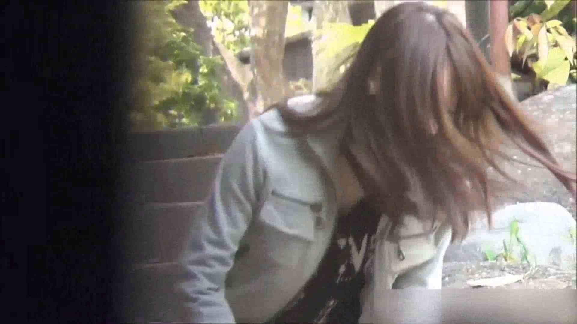 洗面所盗撮~隣の美人お姉さんVol.27 盗撮特集 アダルト動画キャプチャ 83画像 11