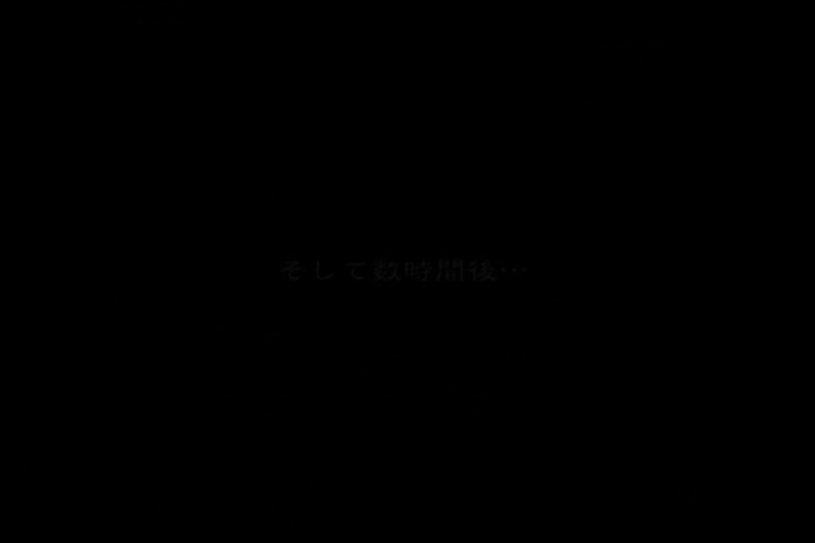 合コンde悪巧み vol.10 前編 ワルノリ | エロティックなOL  102画像 19
