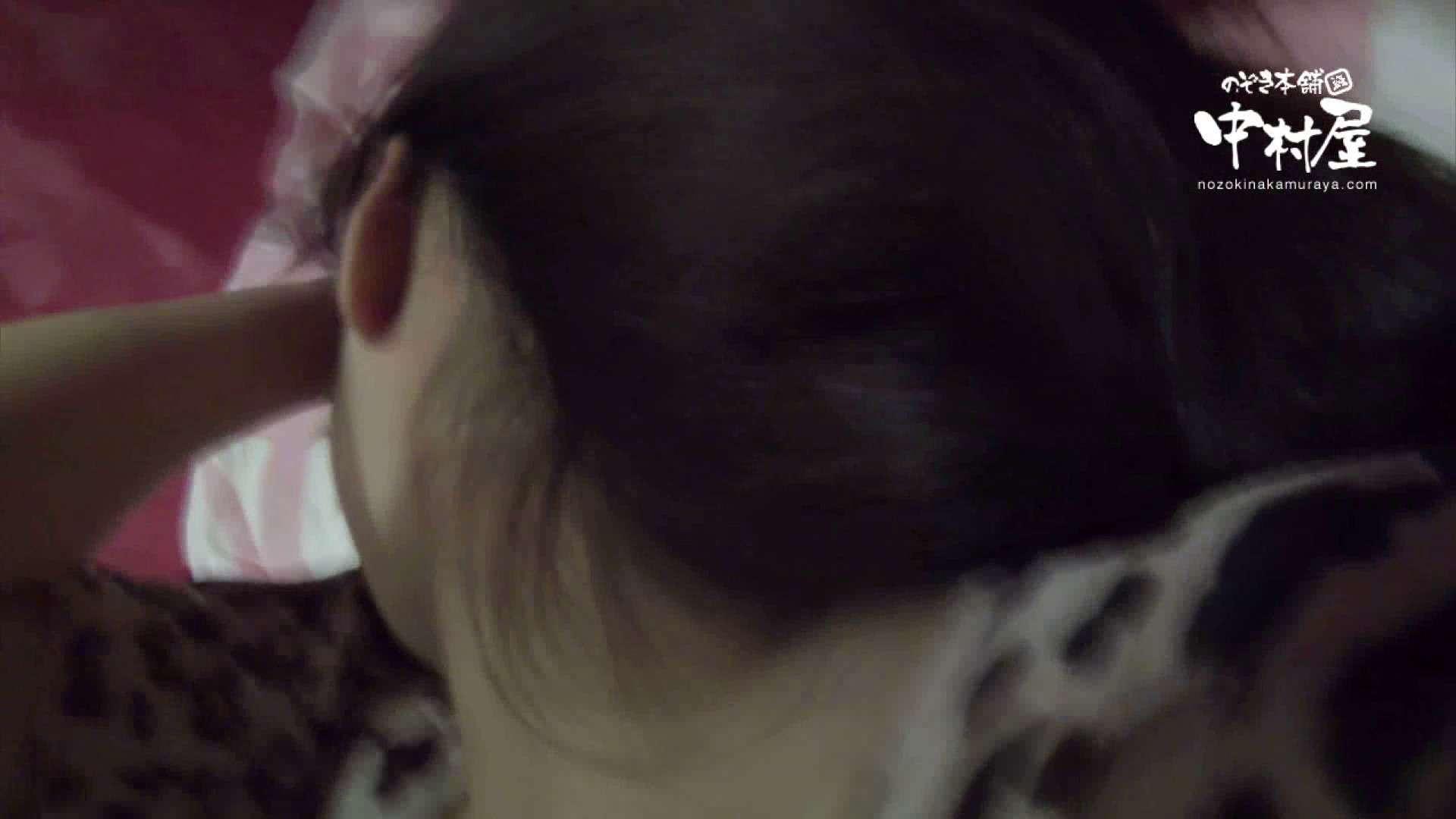 鬼畜 vol.01 誰もこないよ! エロティックなOL | 鬼畜  90画像 52