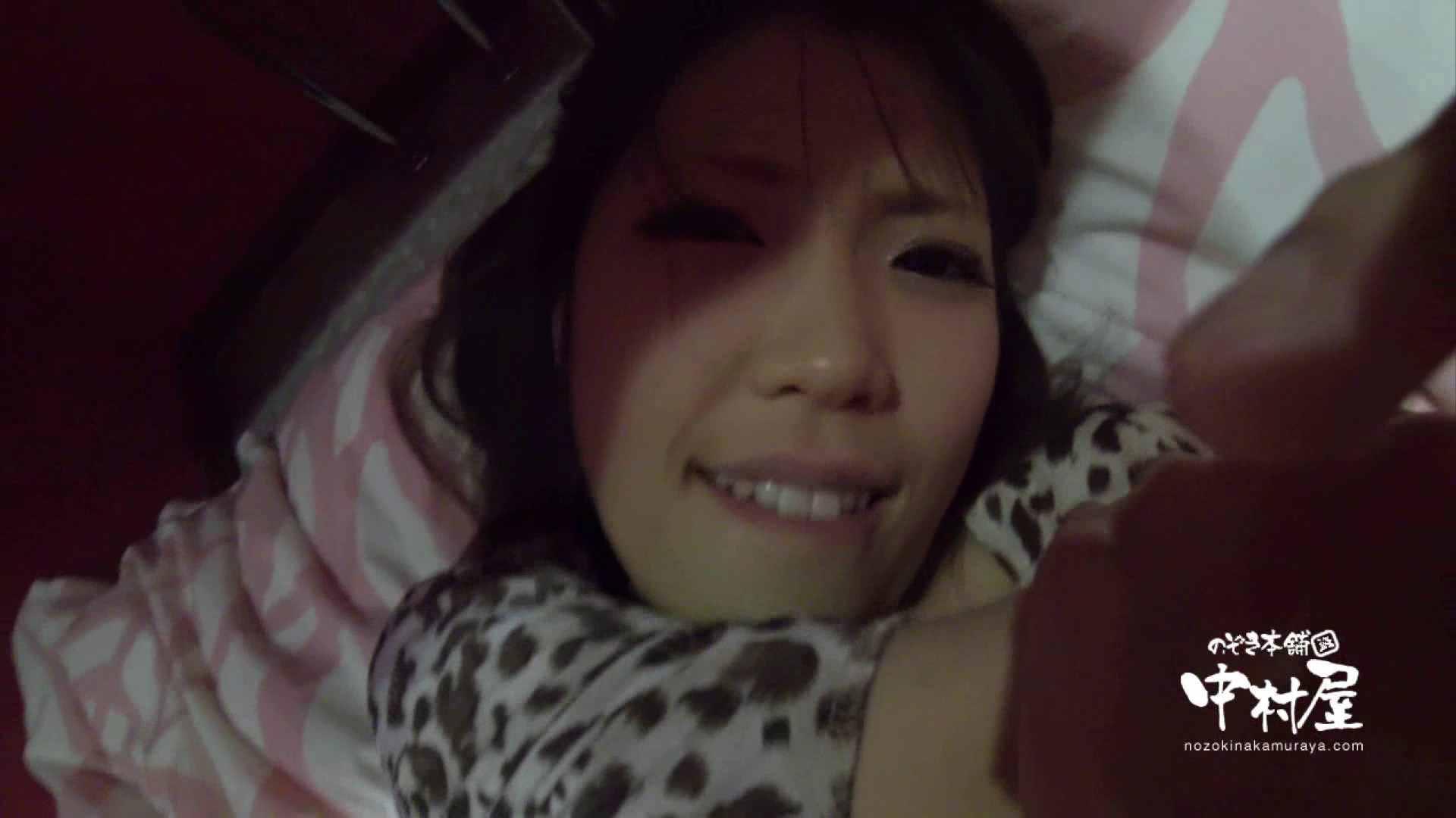 鬼畜 vol.01 誰もこないよ! エロティックなOL  90画像 63