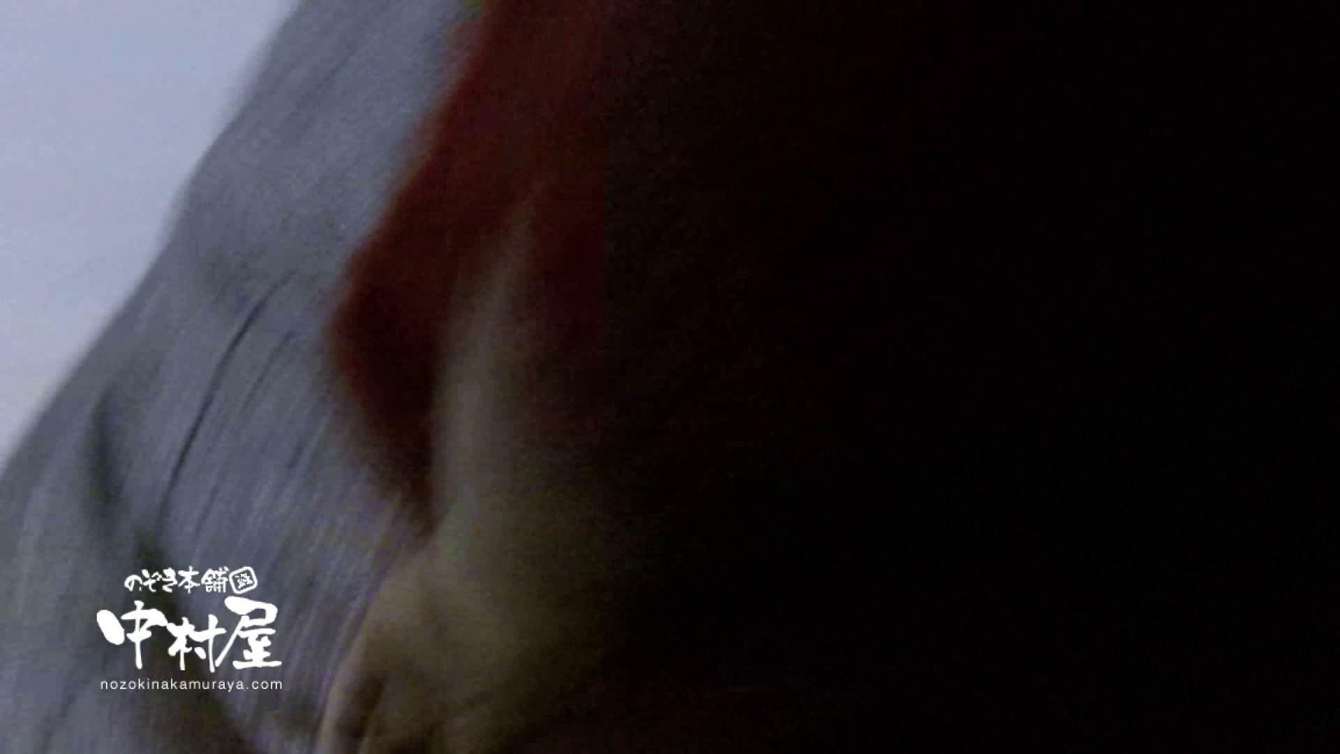 鬼畜 vol.02 もうやめて! 後編 エッチなセックス   エロティックなOL  81画像 52