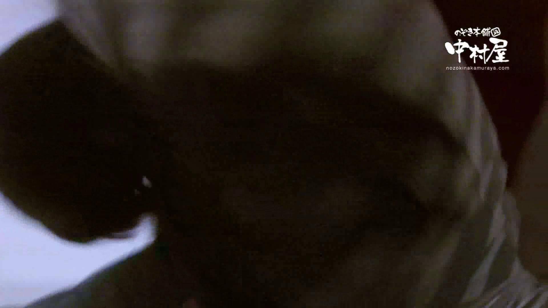 鬼畜 vol.05 誰にも言うなよ! はぃ… 前編 エッチなセックス おまんこ動画流出 55画像 5