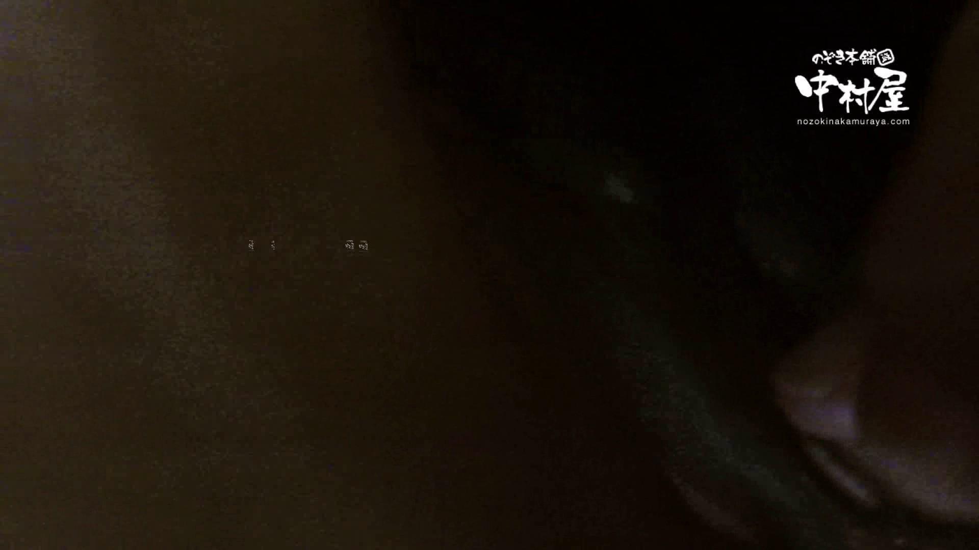 鬼畜 vol.05 誰にも言うなよ! はぃ… 前編 エッチなセックス おまんこ動画流出 55画像 17