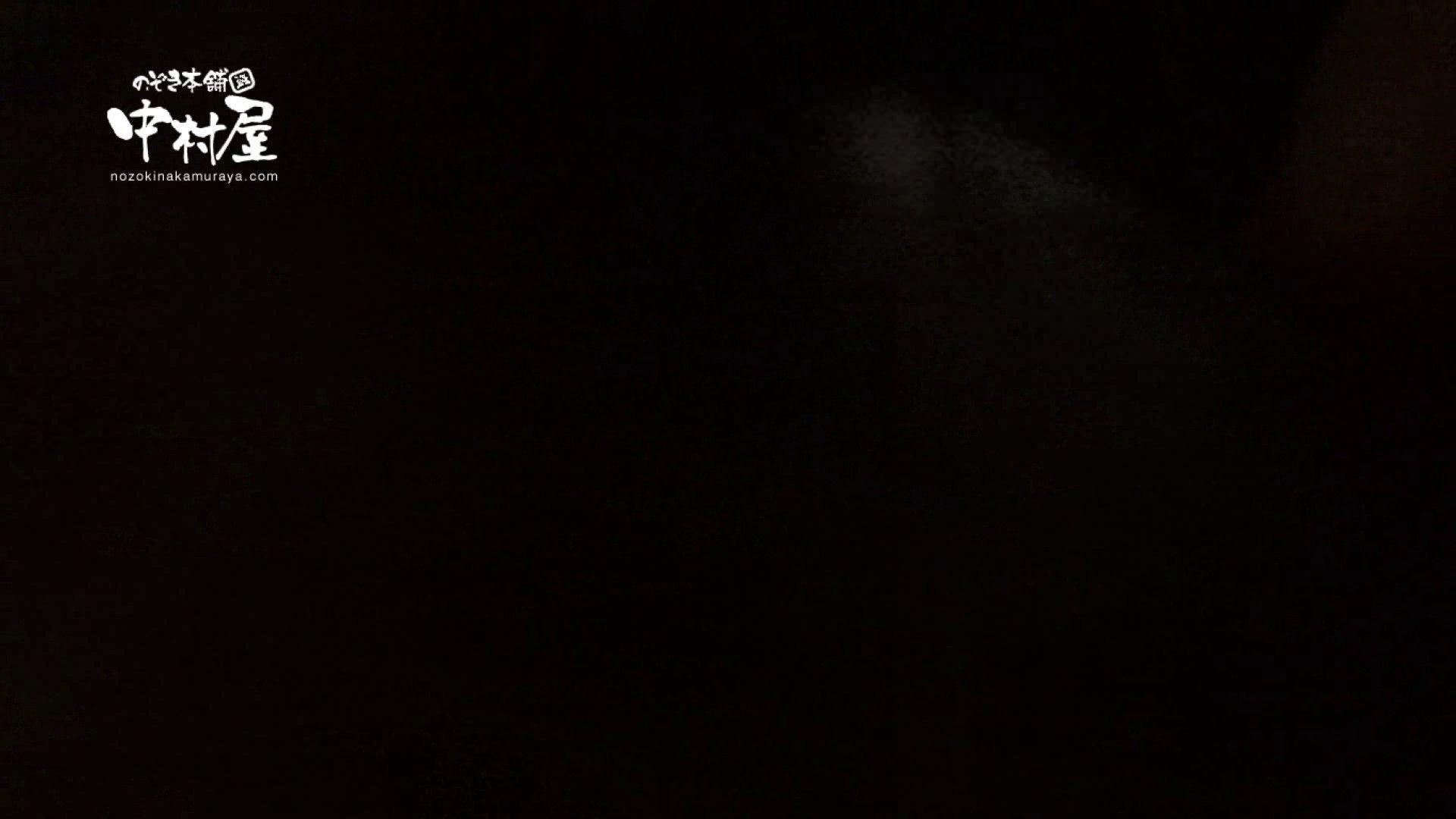 鬼畜 vol.05 誰にも言うなよ! はぃ… 前編 鬼畜   エロティックなOL  55画像 19