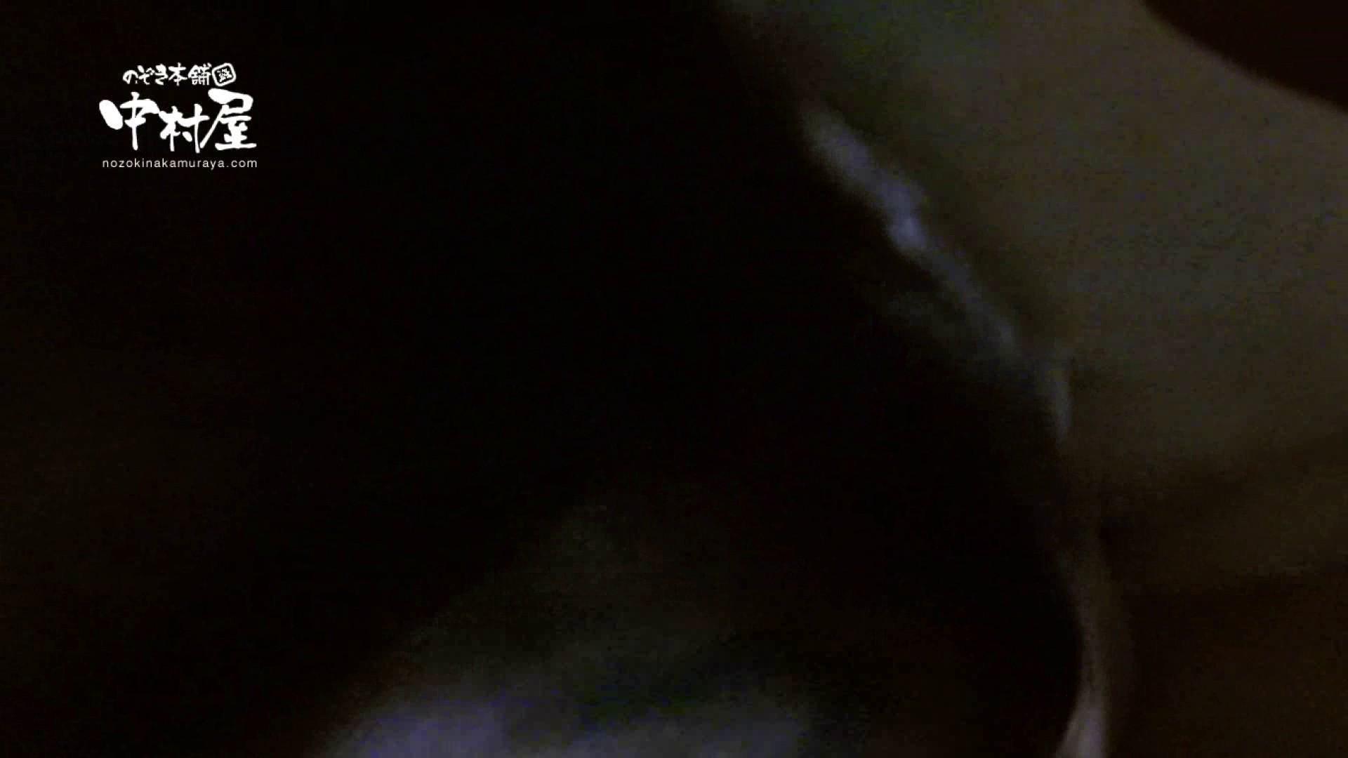 鬼畜 vol.05 誰にも言うなよ! はぃ… 前編 鬼畜   エロティックなOL  55画像 22