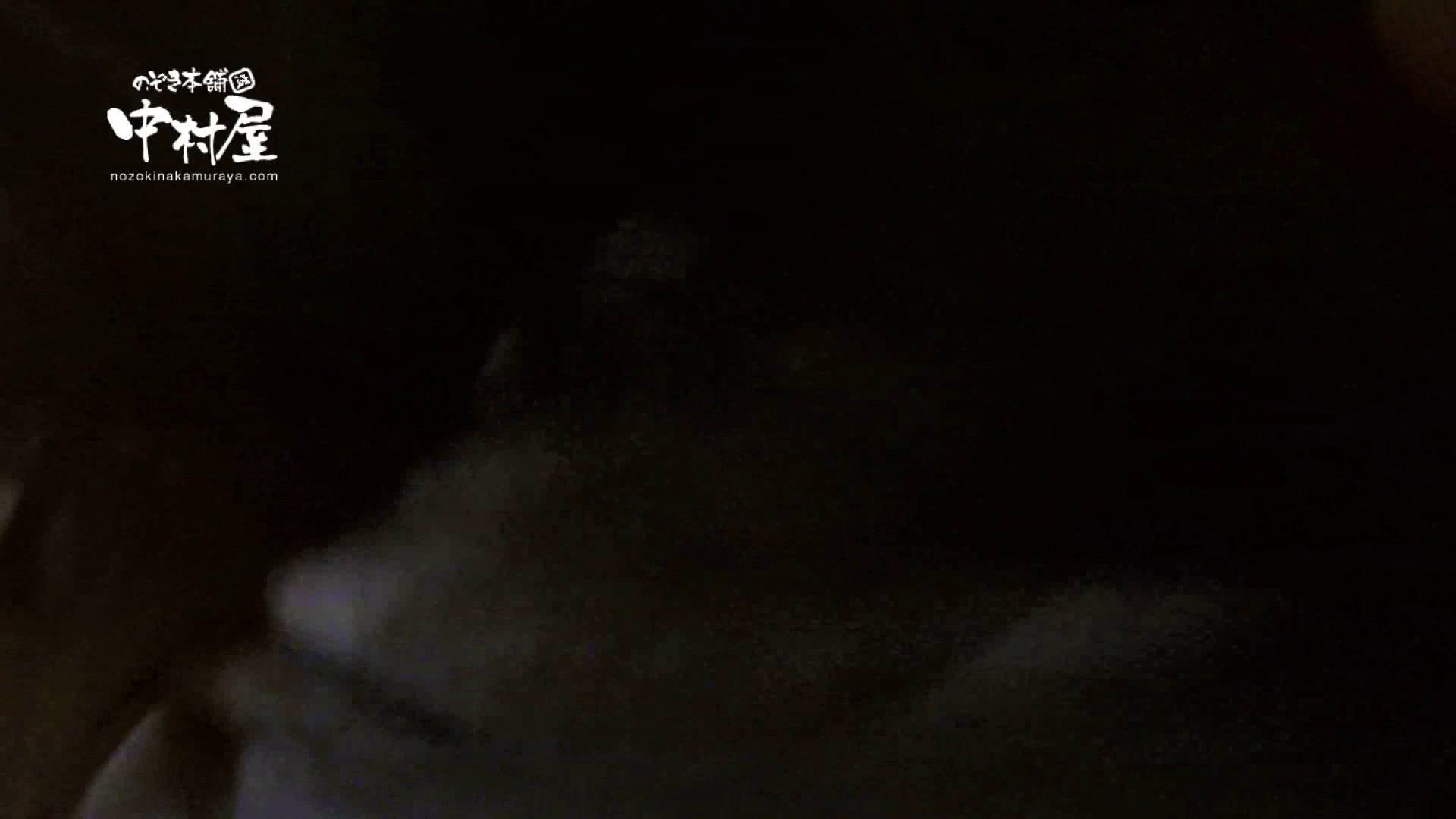 鬼畜 vol.05 誰にも言うなよ! はぃ… 前編 エッチなセックス おまんこ動画流出 55画像 23