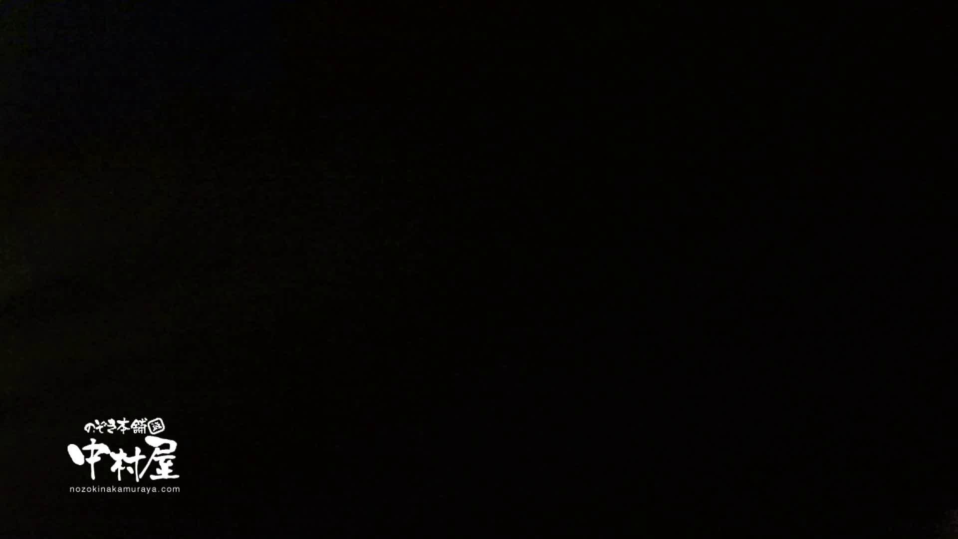 鬼畜 vol.05 誰にも言うなよ! はぃ… 前編 鬼畜   エロティックなOL  55画像 40