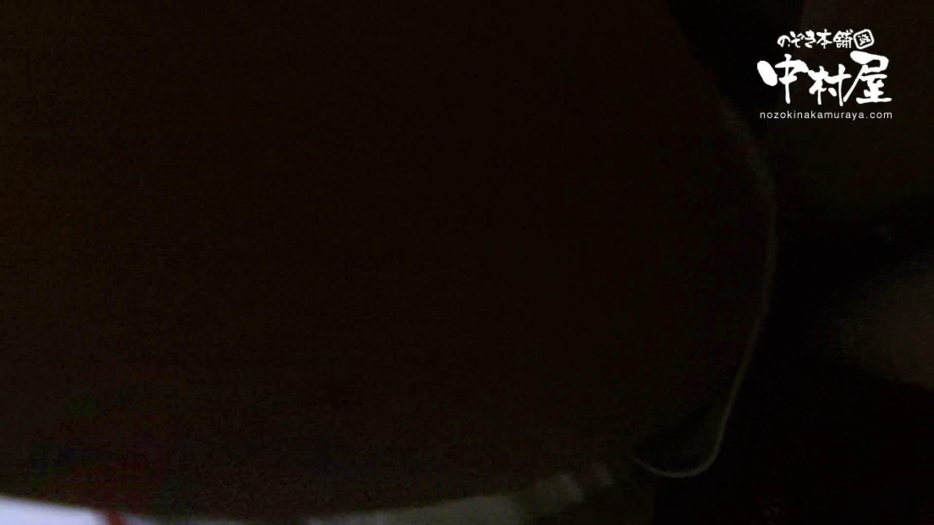 鬼畜 vol.05 誰にも言うなよ! はぃ… 後編 エッチなセックス AV無料 91画像 2