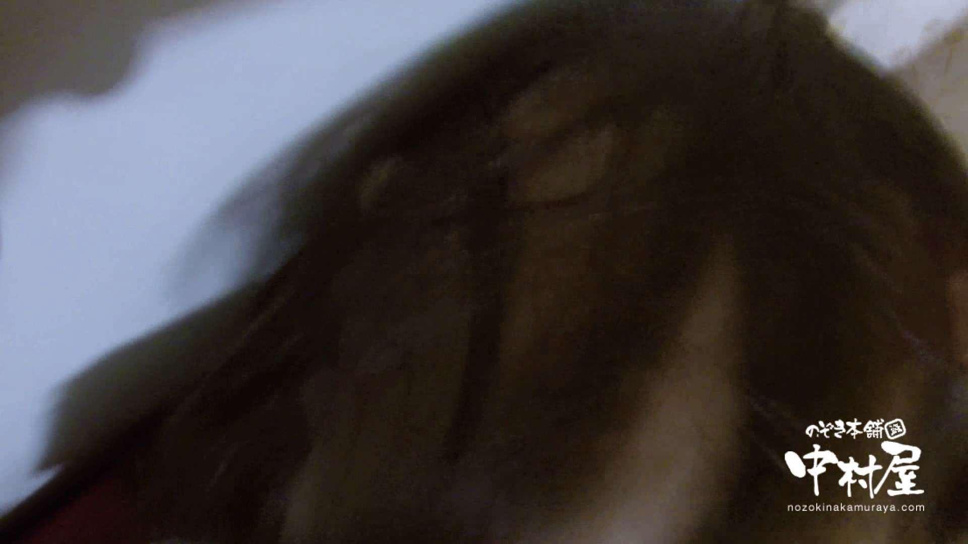 鬼畜 vol.05 誰にも言うなよ! はぃ… 後編 鬼畜  91画像 15