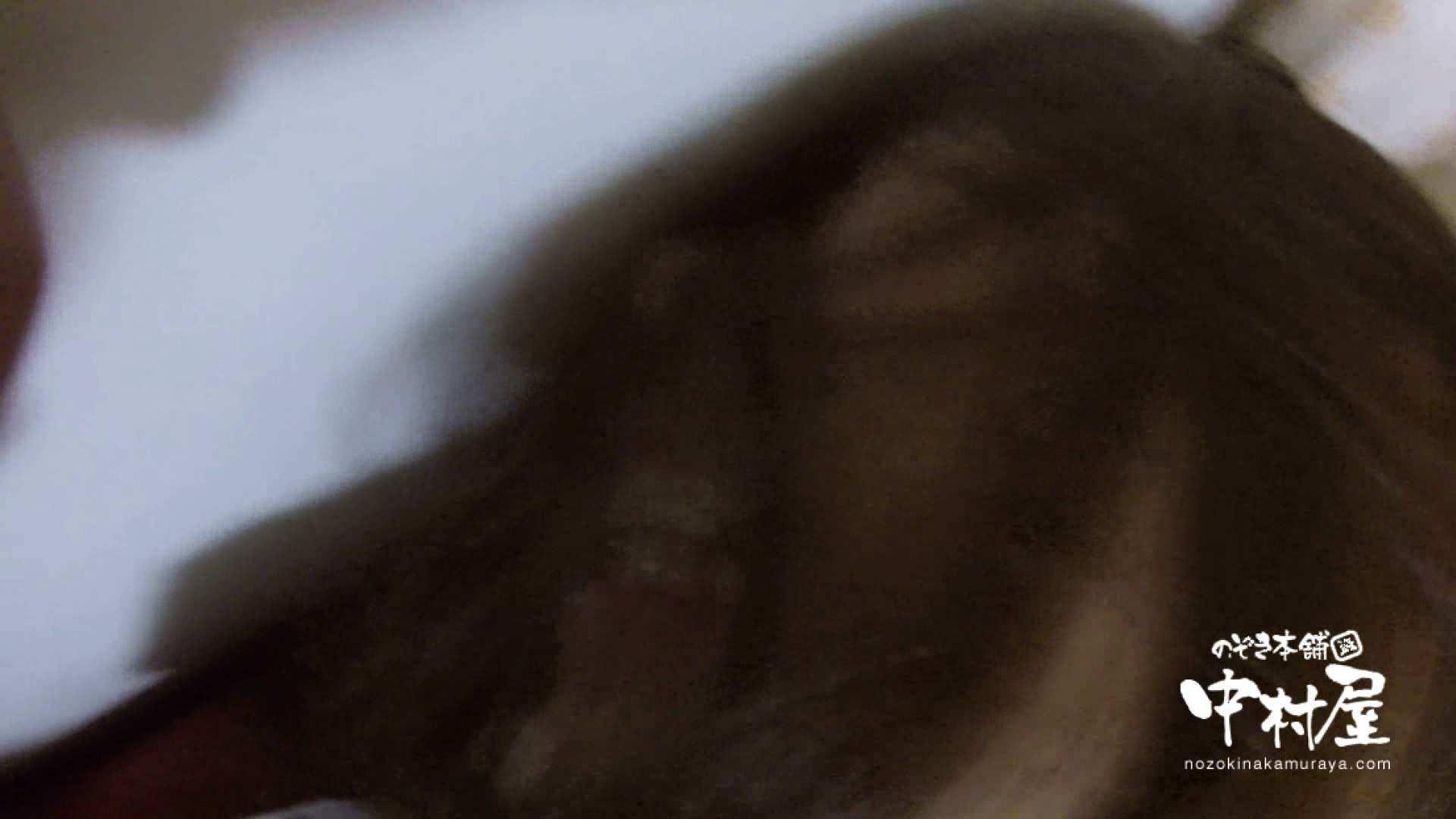鬼畜 vol.05 誰にも言うなよ! はぃ… 後編 エッチなセックス AV無料 91画像 20