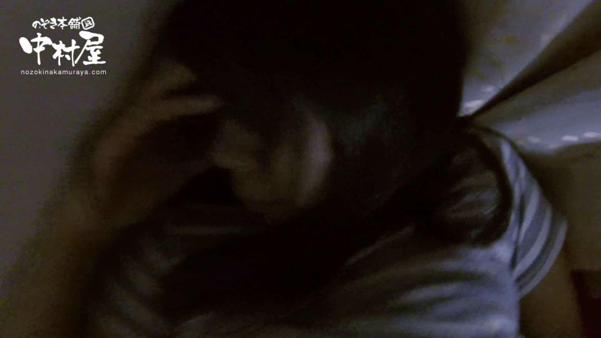 鬼畜 vol.05 誰にも言うなよ! はぃ… 後編 エッチなセックス AV無料 91画像 38