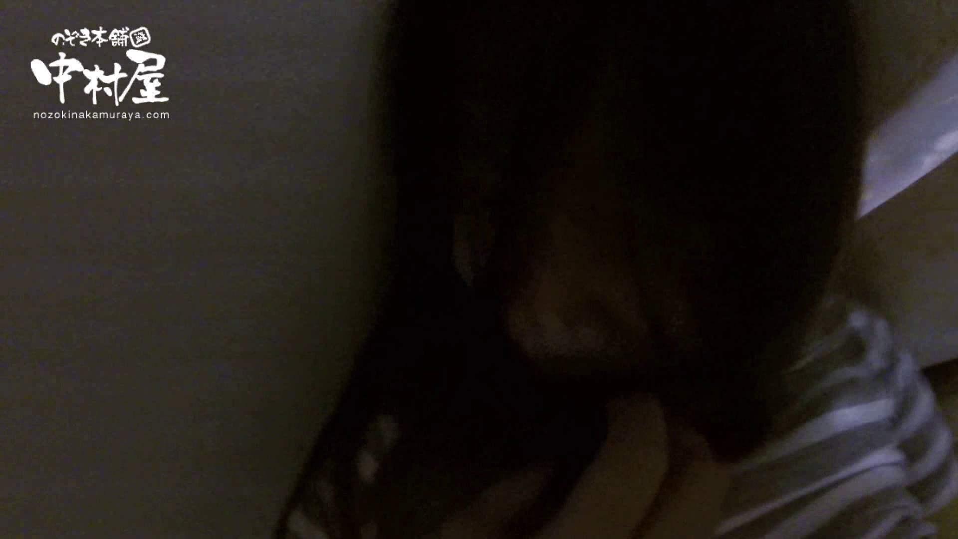 鬼畜 vol.05 誰にも言うなよ! はぃ… 後編 エッチなセックス AV無料 91画像 56