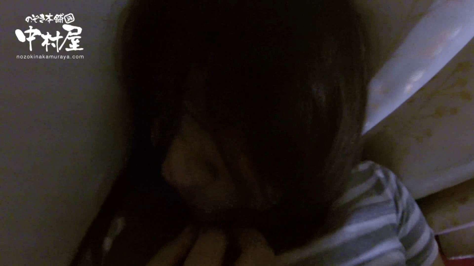 鬼畜 vol.05 誰にも言うなよ! はぃ… 後編 鬼畜  91画像 57