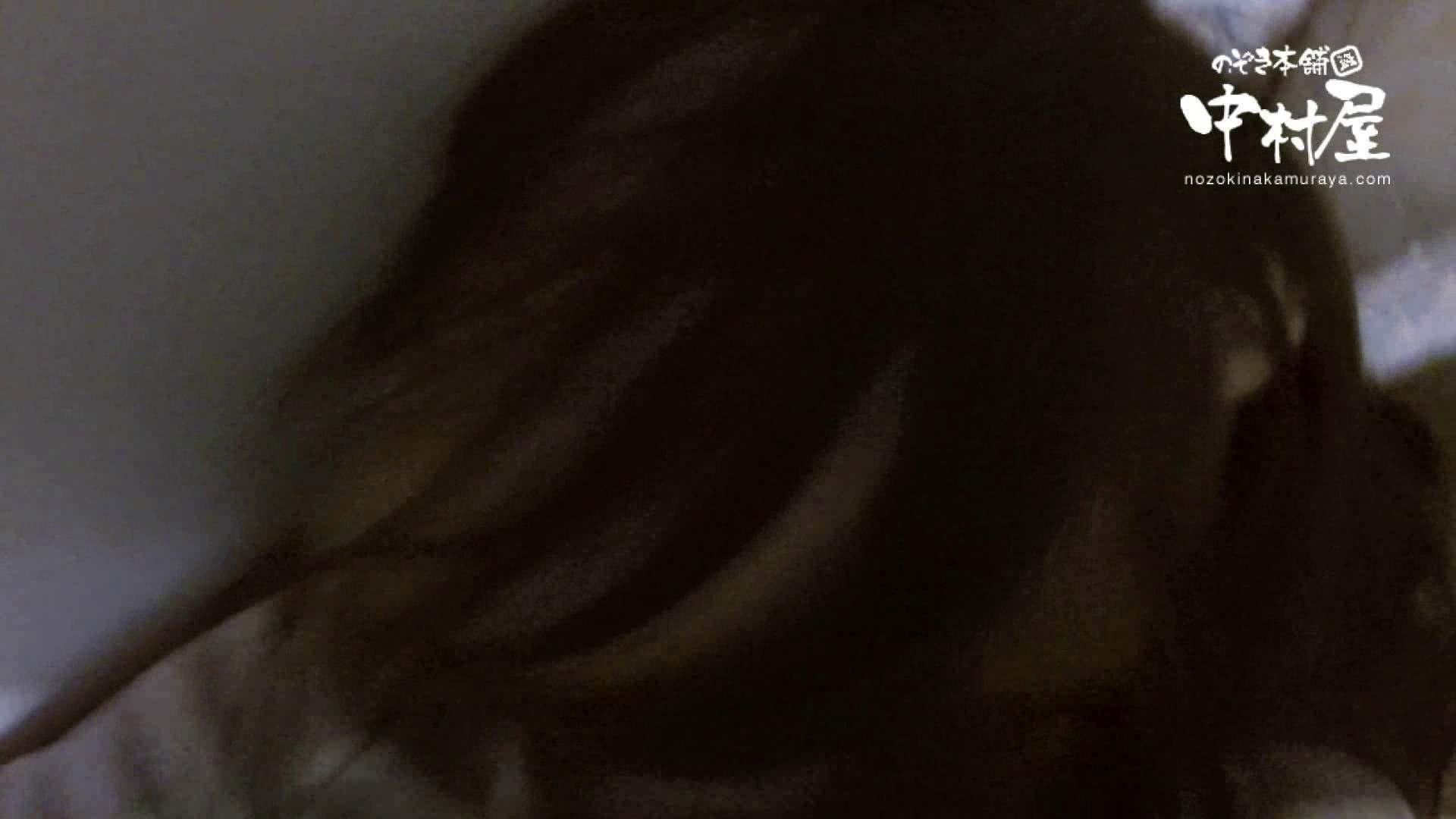鬼畜 vol.05 誰にも言うなよ! はぃ… 後編 エッチなセックス AV無料 91画像 83