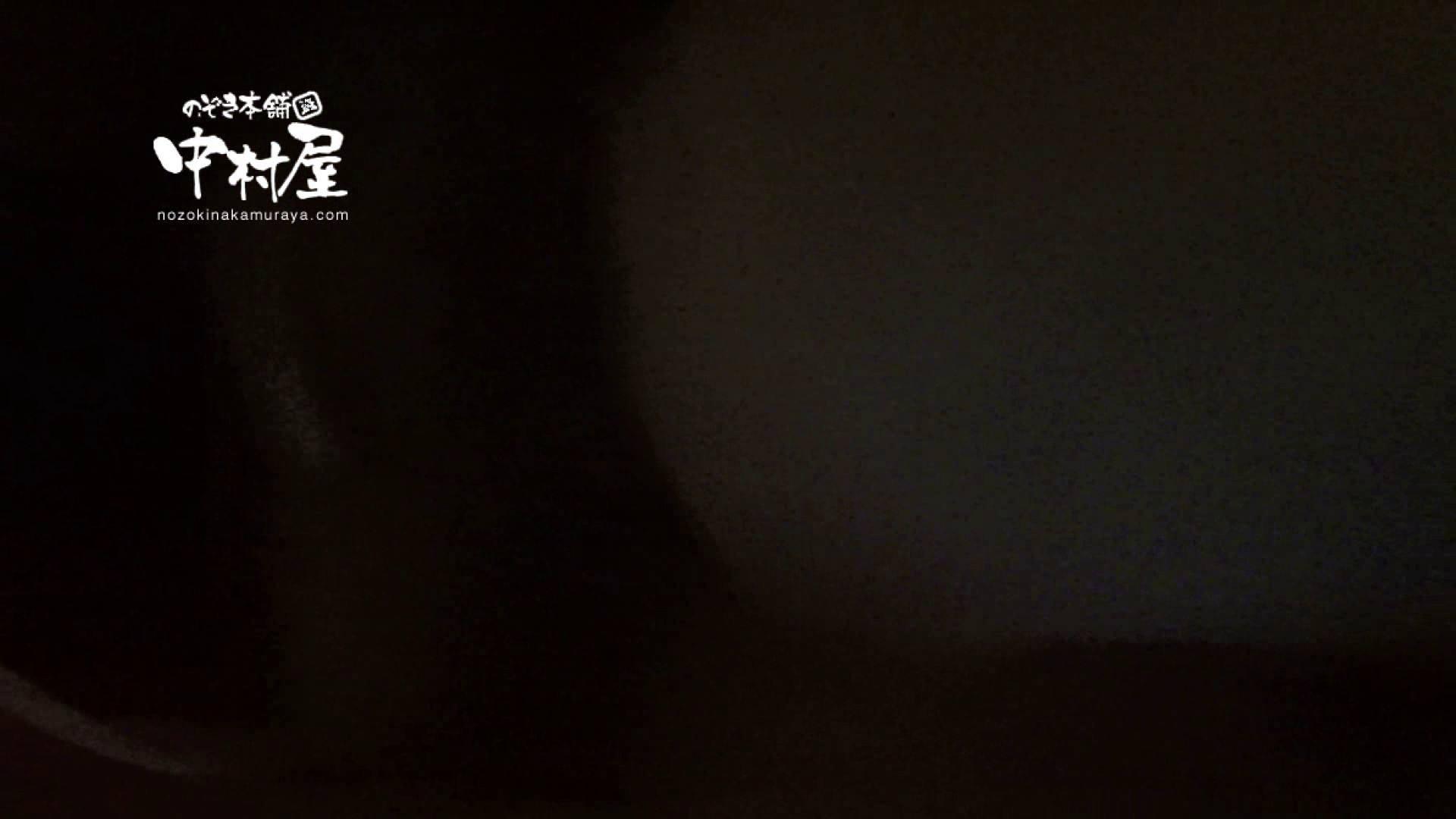 鬼畜 vol.08 極悪!妊娠覚悟の中出し! 後編 エロティックなOL SEX無修正画像 66画像 2