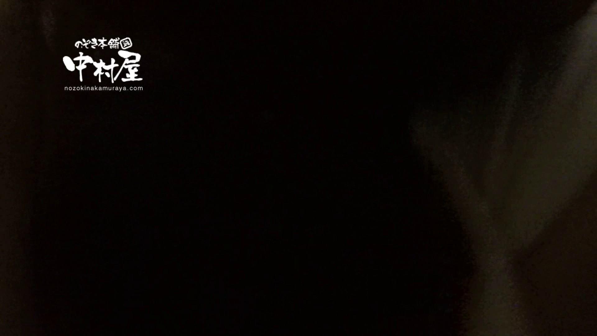 鬼畜 vol.08 極悪!妊娠覚悟の中出し! 後編 エロティックなOL SEX無修正画像 66画像 18
