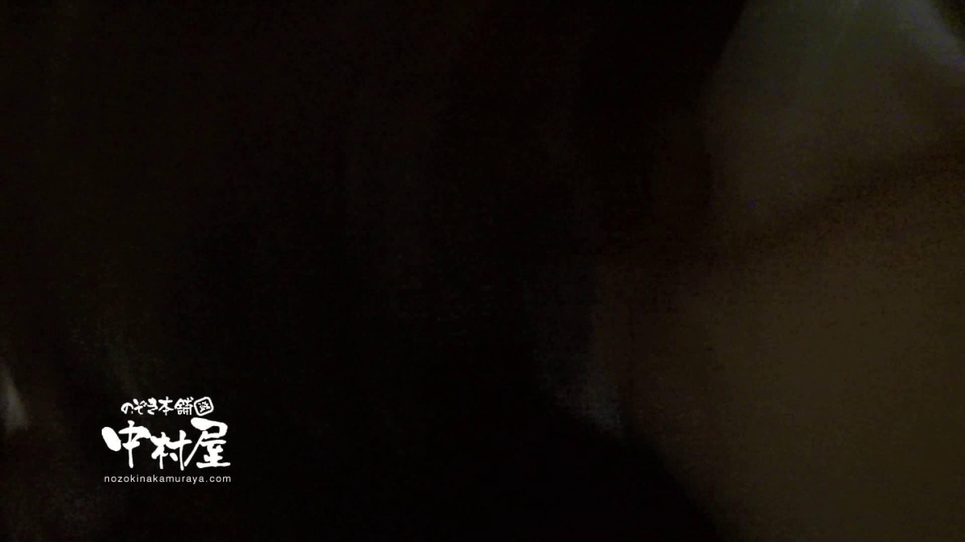 鬼畜 vol.08 極悪!妊娠覚悟の中出し! 後編 エッチなセックス われめAV動画紹介 66画像 43