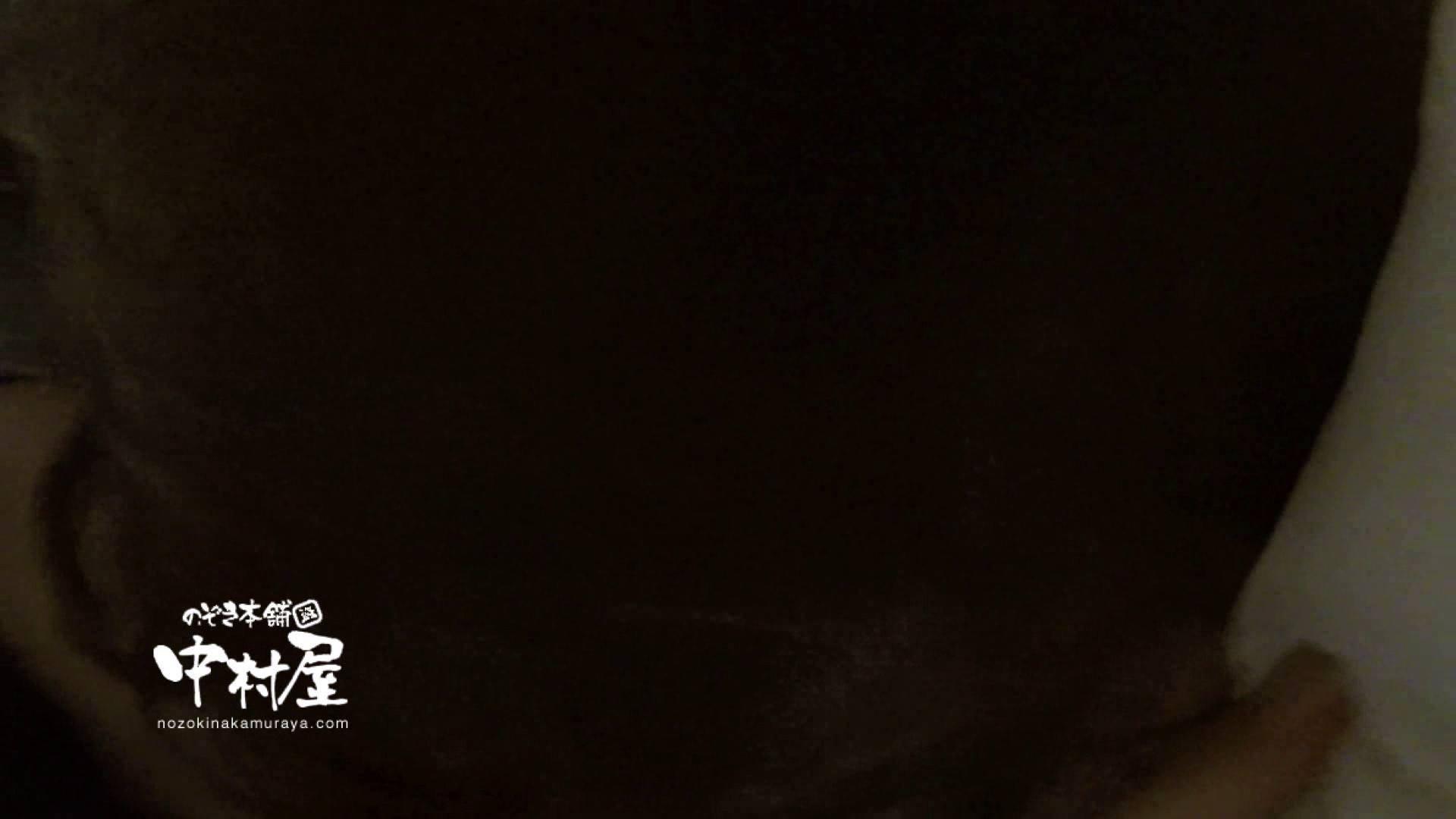 鬼畜 vol.08 極悪!妊娠覚悟の中出し! 後編 エロティックなOL SEX無修正画像 66画像 58