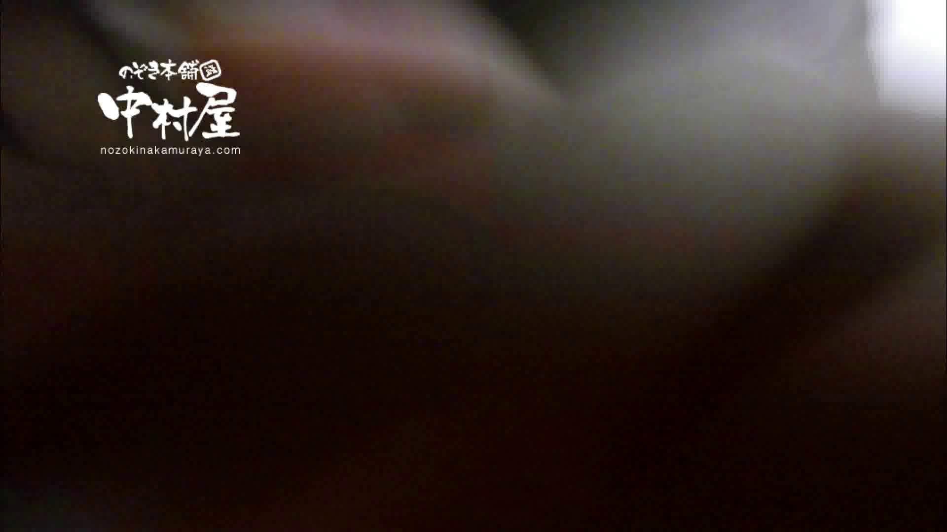 鬼畜 vol.11 下の口は正直なオンナ 前編 エッチなセックス  97画像 6